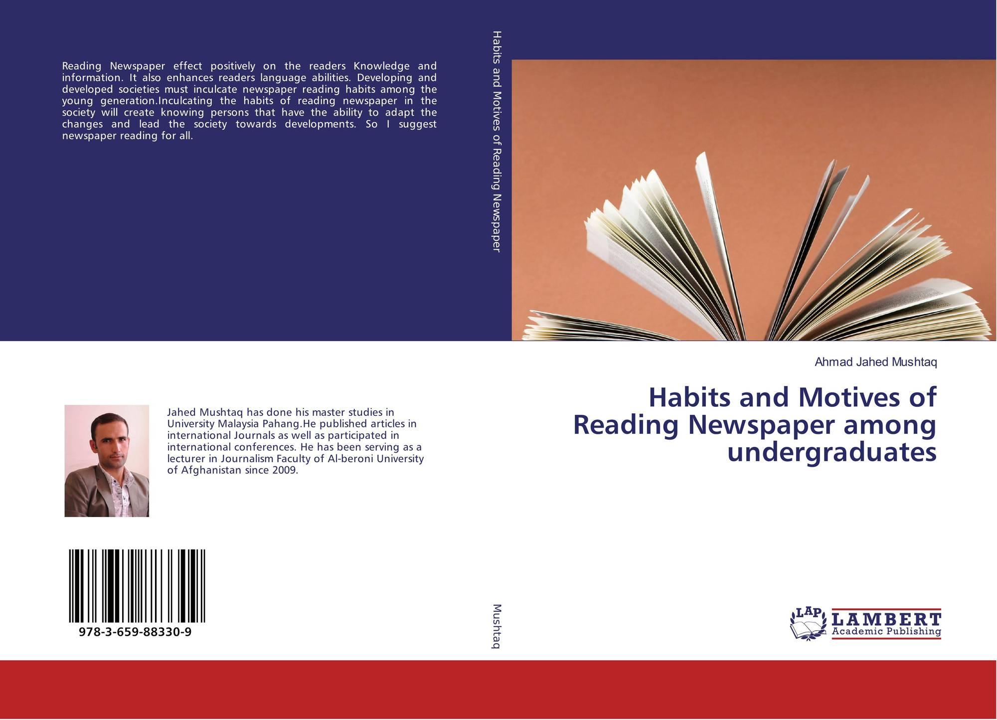 newspaper reading habbit among school teachers