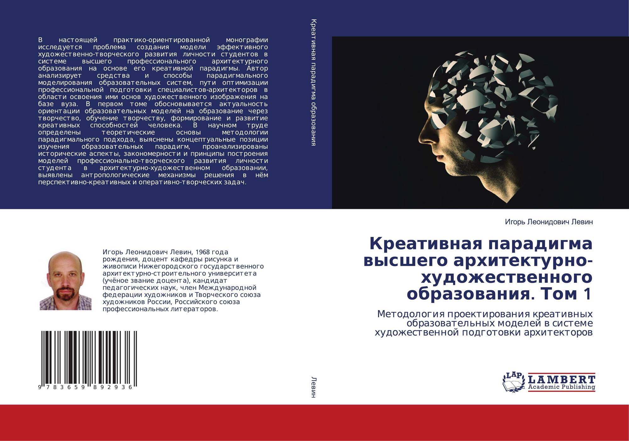 Category/education - Bookcover Of 1