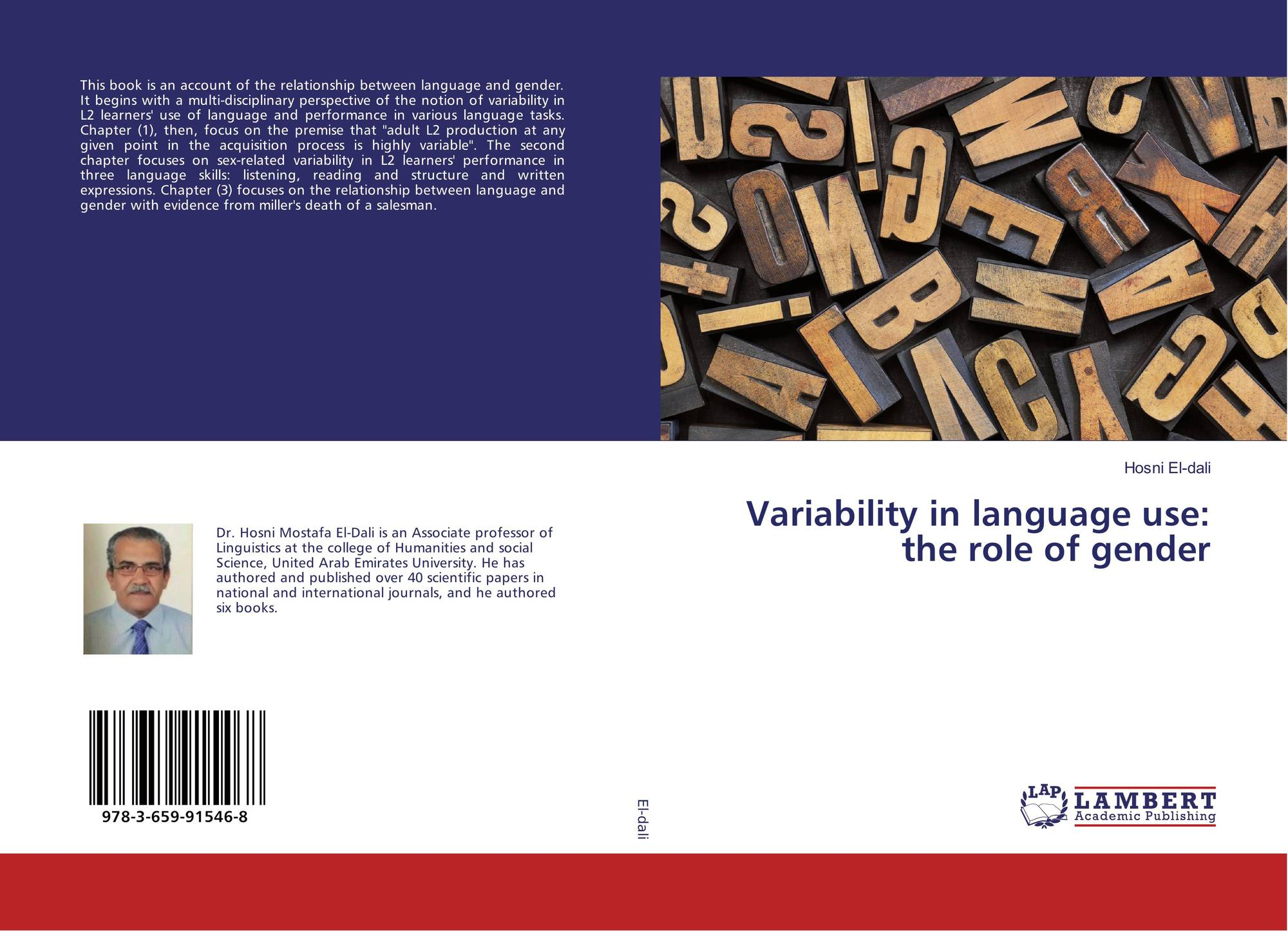 an analysis of language in relation to gender Teaching language and gender  language and gender in relation to children's  applied linguistics and text and discourse analysis language and gender syllabi.