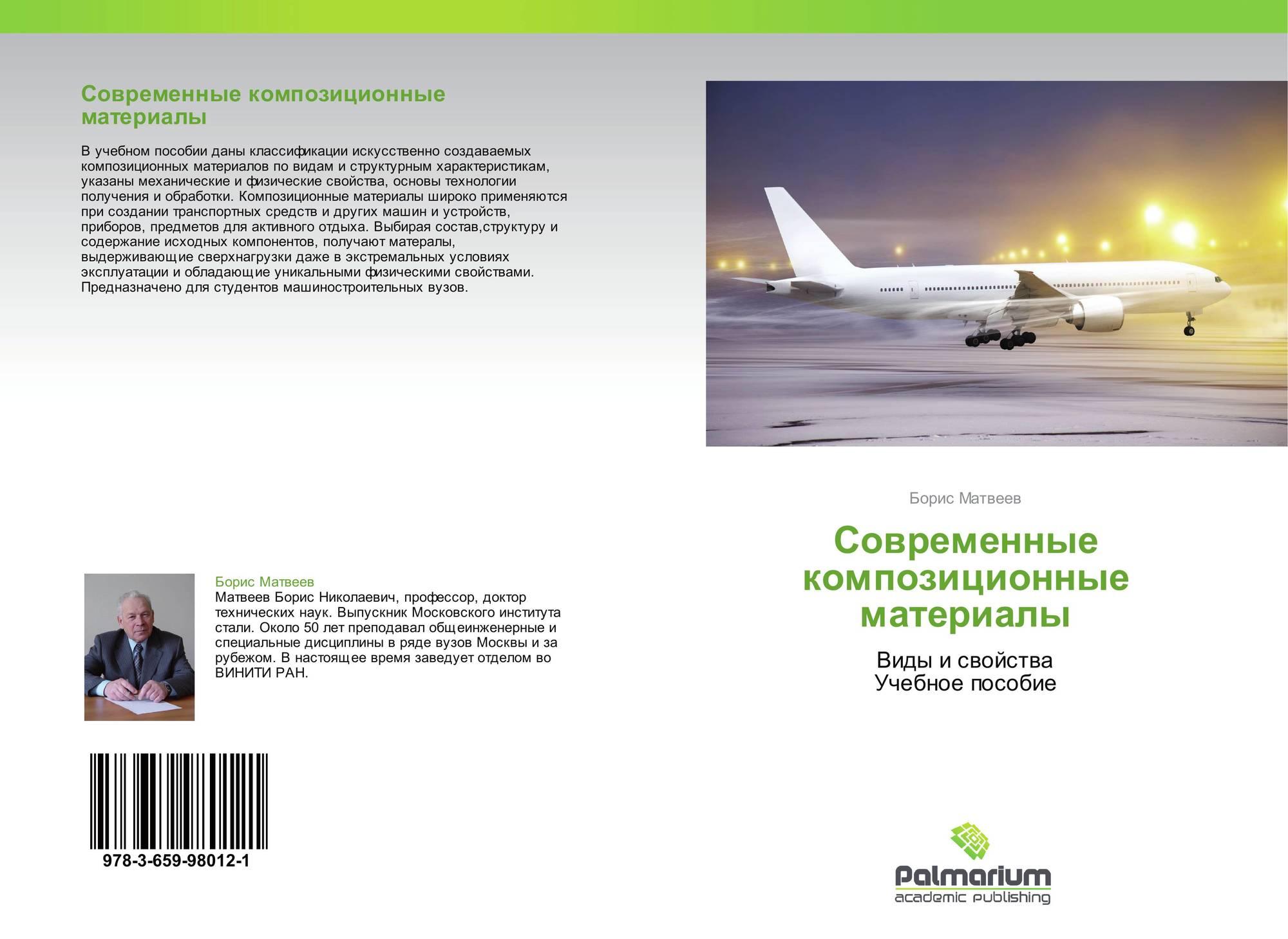 buy Пособие по математике для поступающих на вечернее и заочное отделения ЮФУ 2007