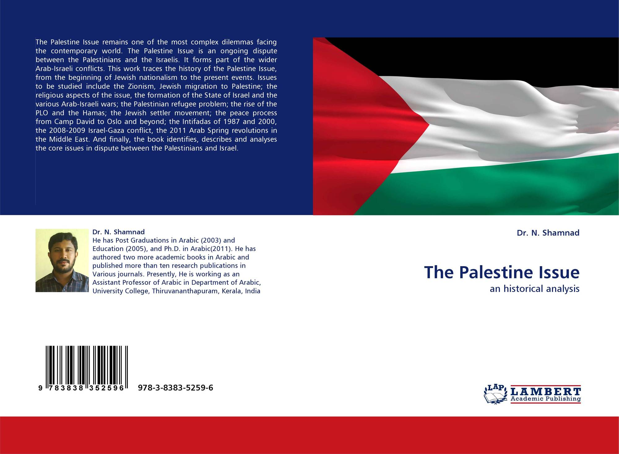 an analysis of the relationship between israel and the palestine liberation organization Palestine liberation organization diplomatic relations home / about palestine / diplomatic relations people international law israel israeli occupation.