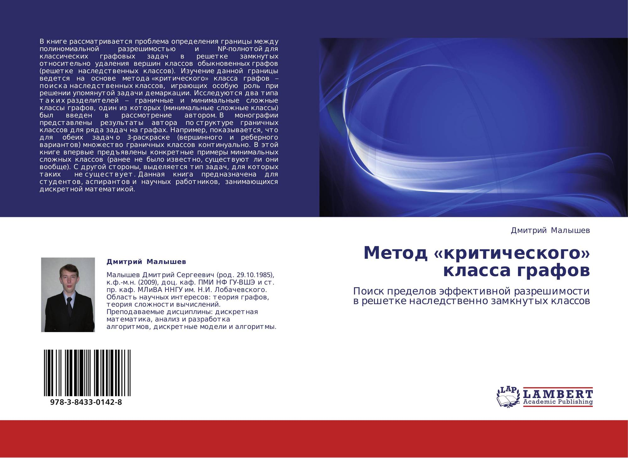 book Organosulfur Chemistry in Asymmetric