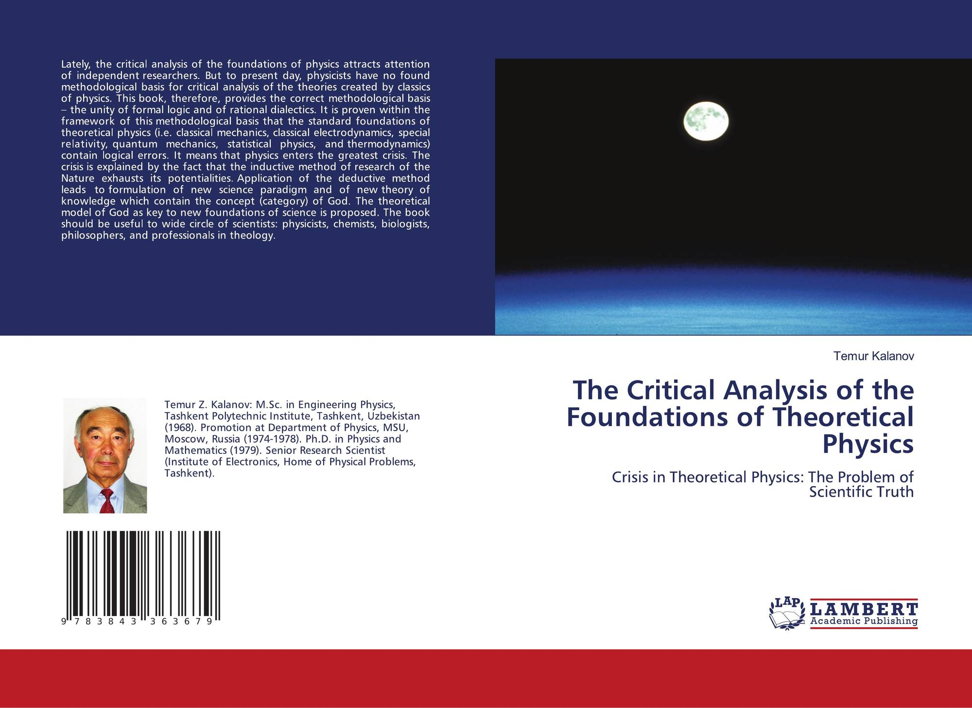 critical analysis of the problems of