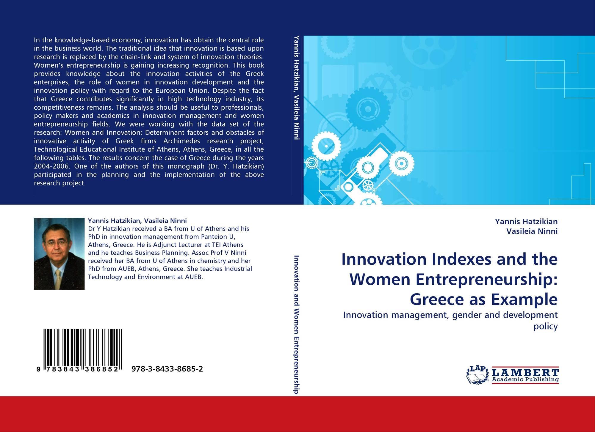 innovation indexes and the women entrepreneurship greece as example