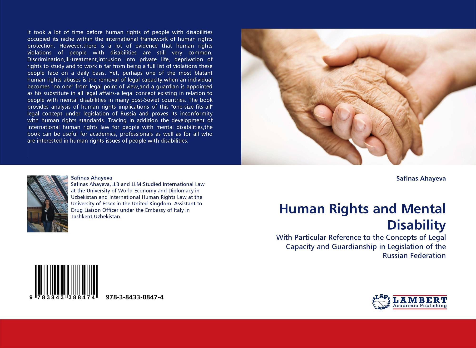 an analysis of human rights