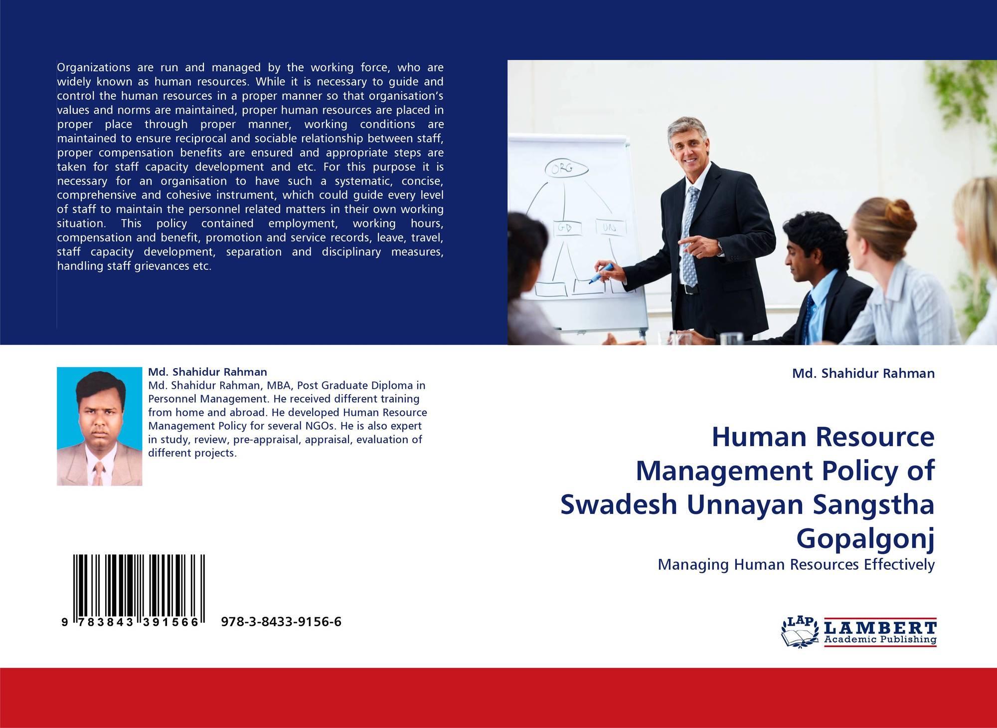 organizing work human resource management