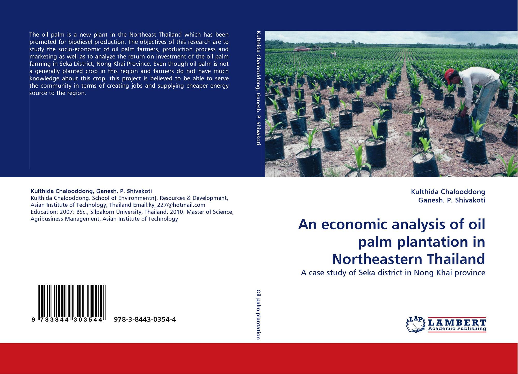 economic analysis of oil palm industry Economic analysis of land use system for large scale plantations of oil palm and industrial timber estate retno maryani, setiasih irawati the development of palm oil industry is chategorized into three periodes, the first is.