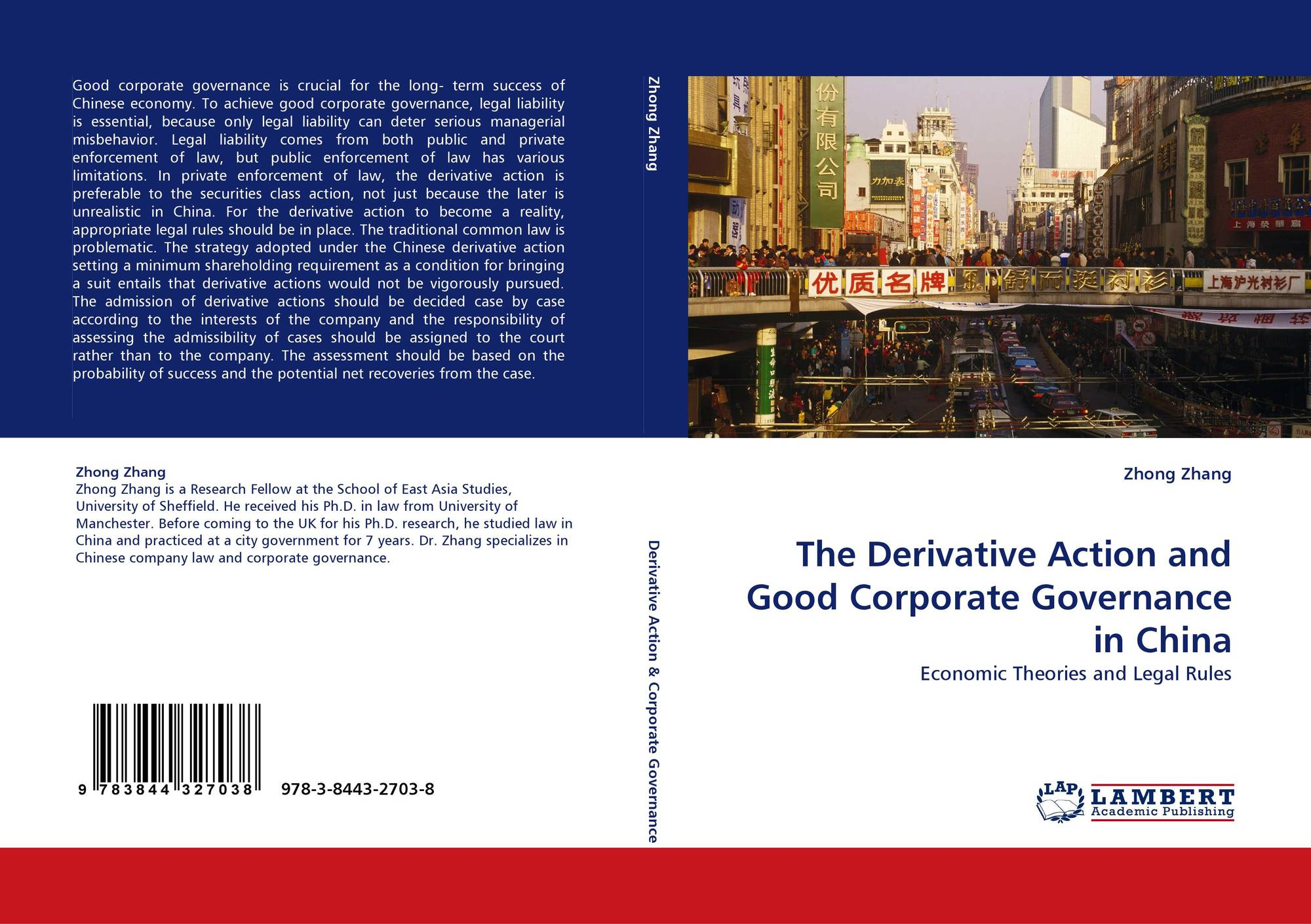 the common law derivative action in