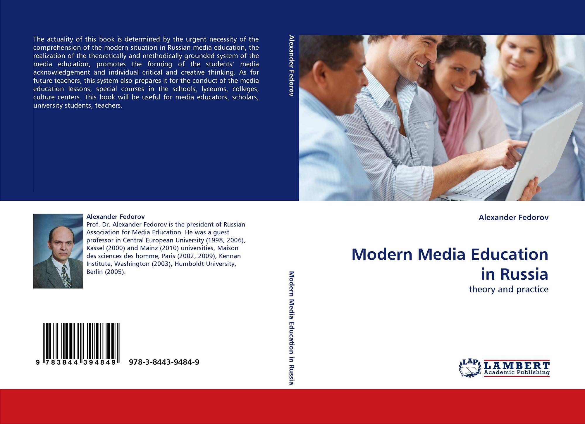 education in electronic media