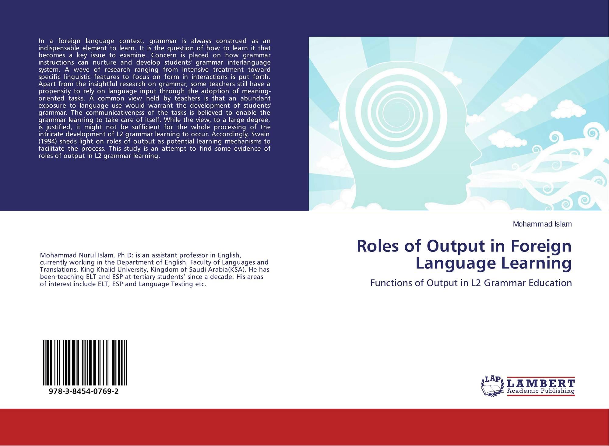 thesis english language learners
