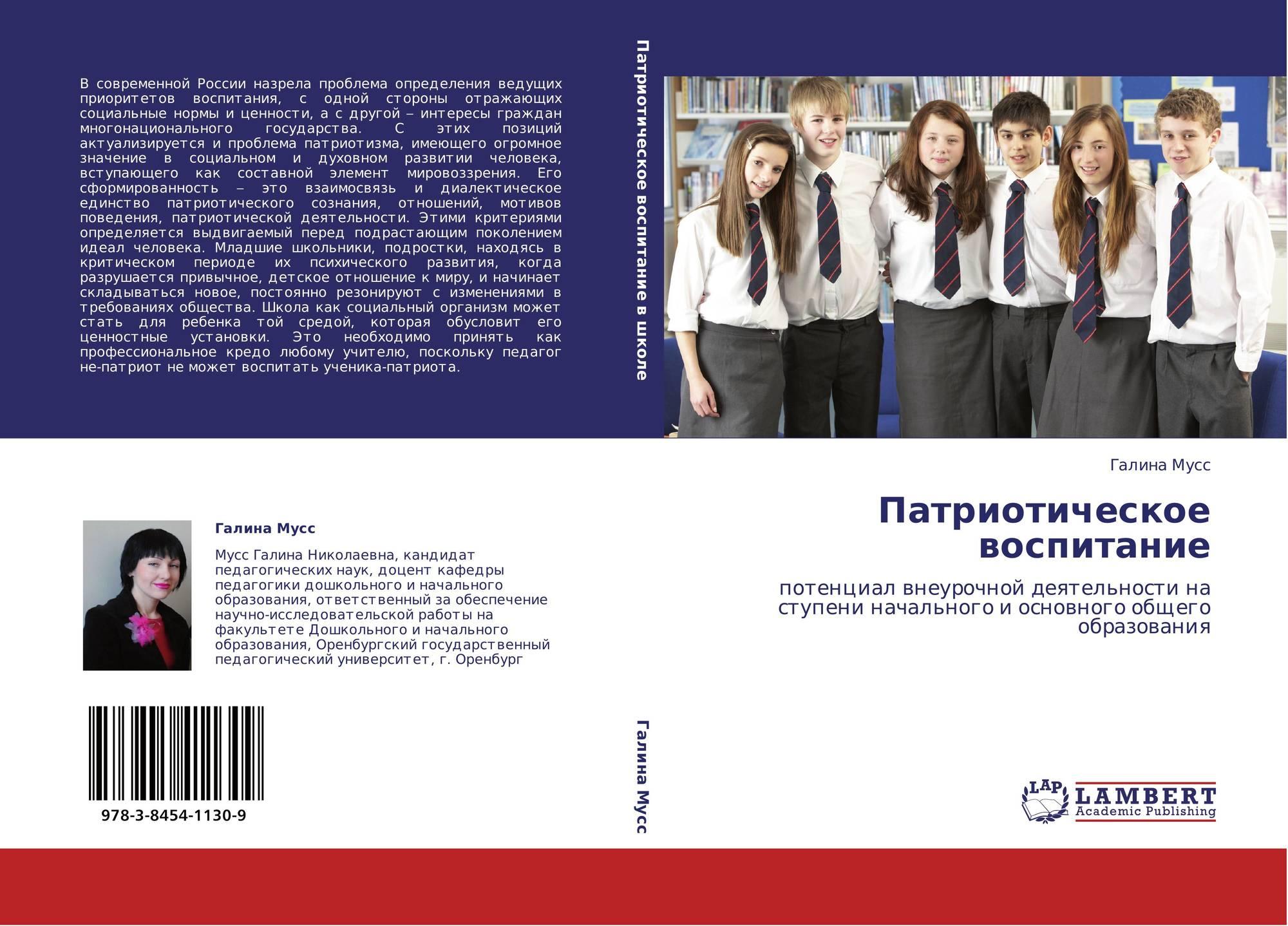 Школьники эро фото фото 641-446