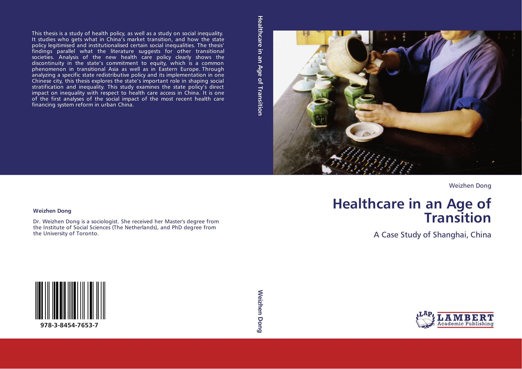 case studies in healthcare finance