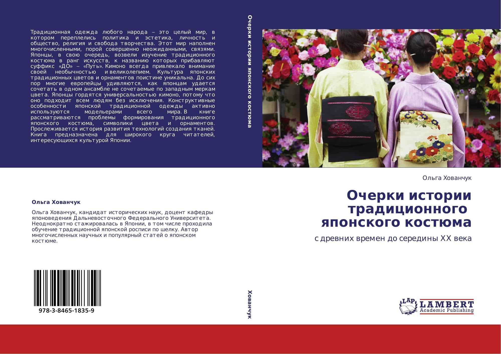 Illustrated Handbook