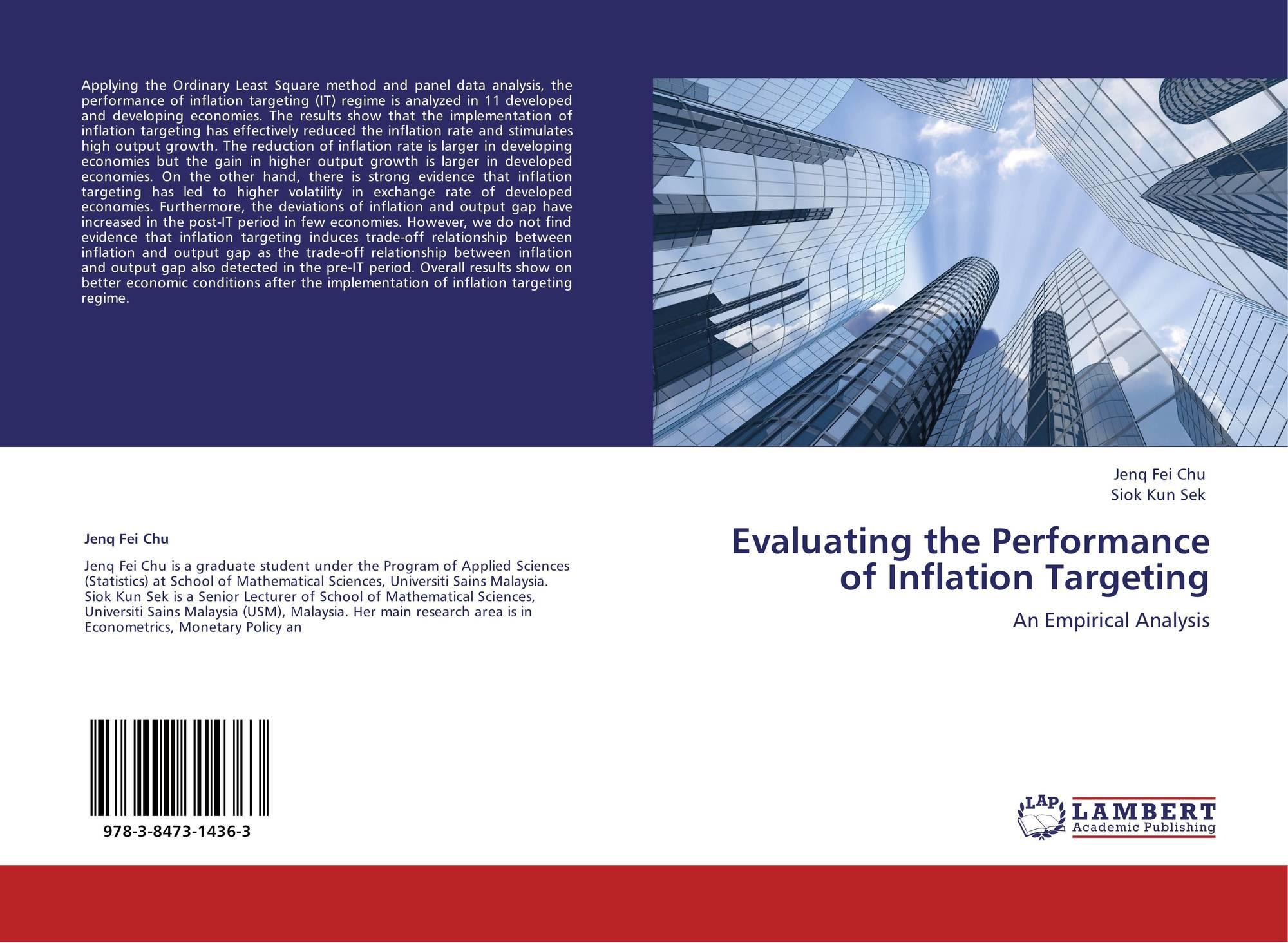 monetary policy essay monetary policy essay yearhsc economics