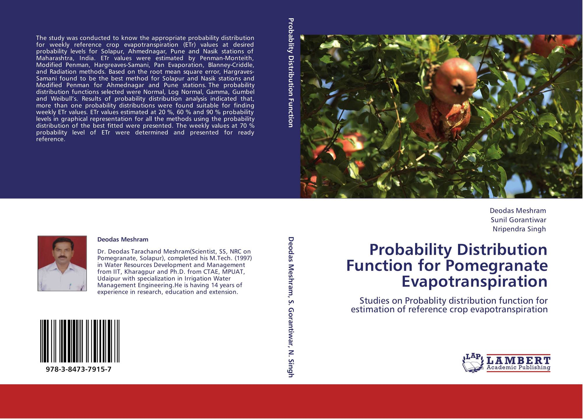 Probability Distribution Function for Pomegranate