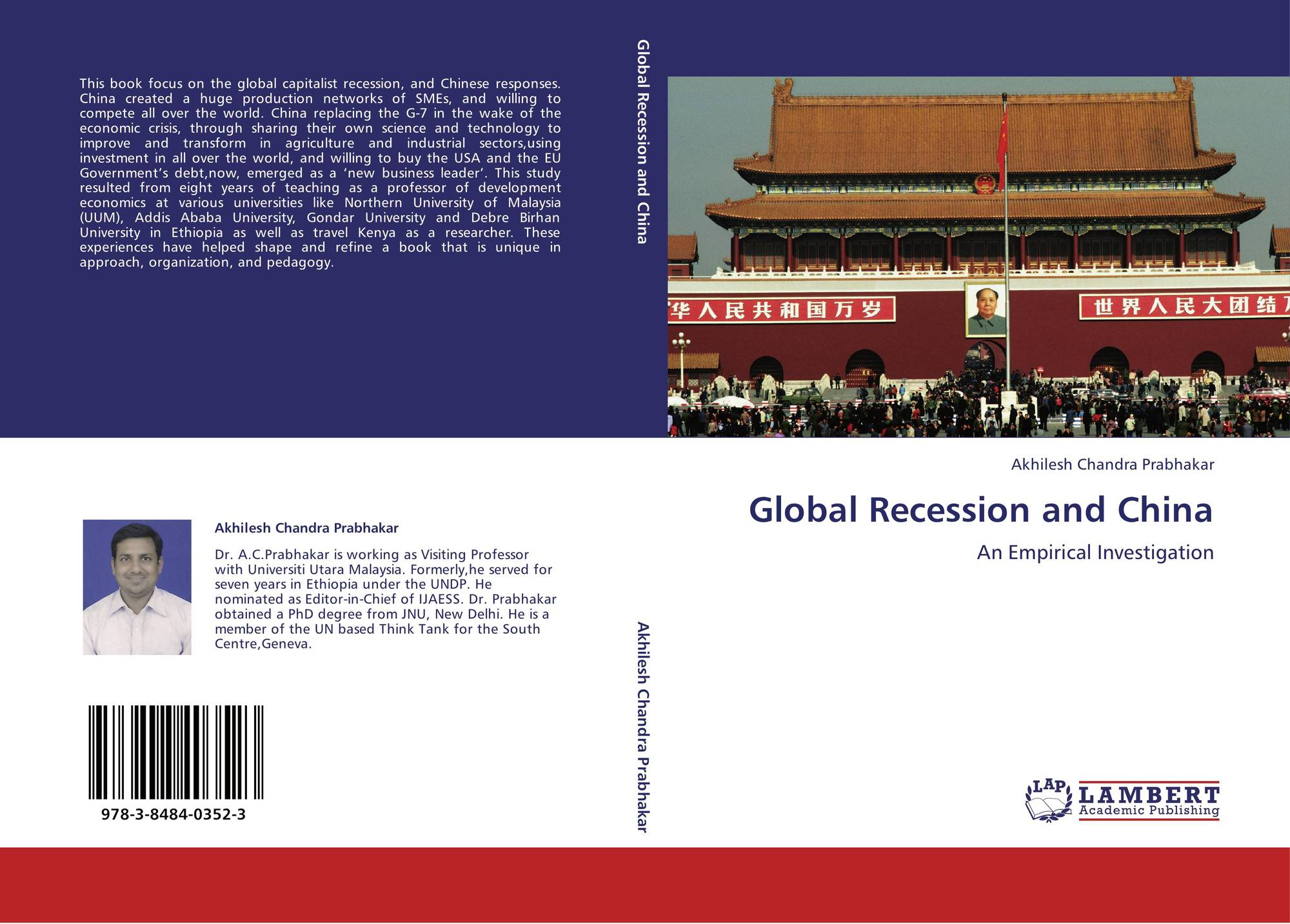 effects of global recessionand possible rescue An evaluation of the possible effects of effects of global recessionand possible rescue assignment is going to outline possible effects of dementia on an.