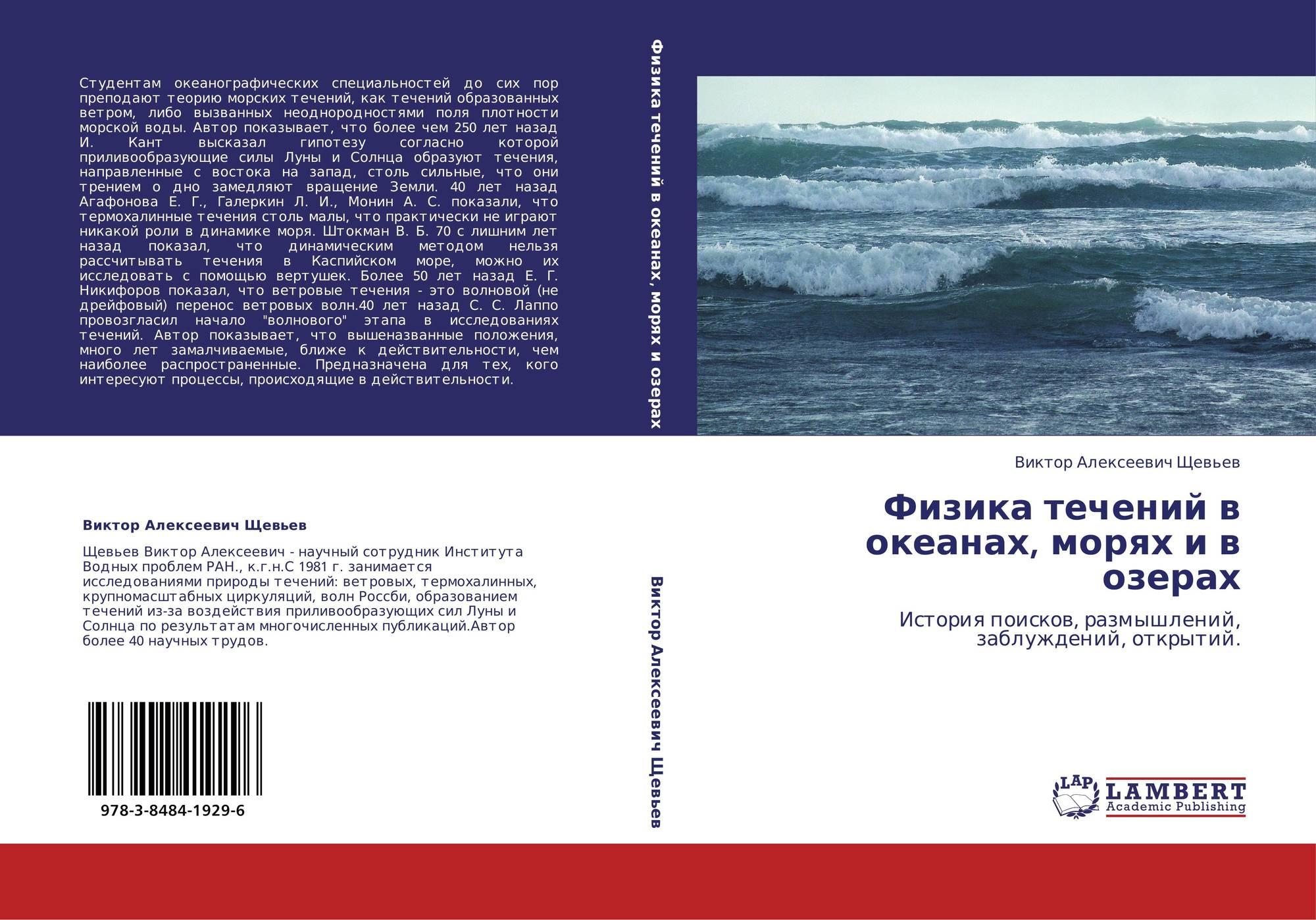 pdf A Handbook
