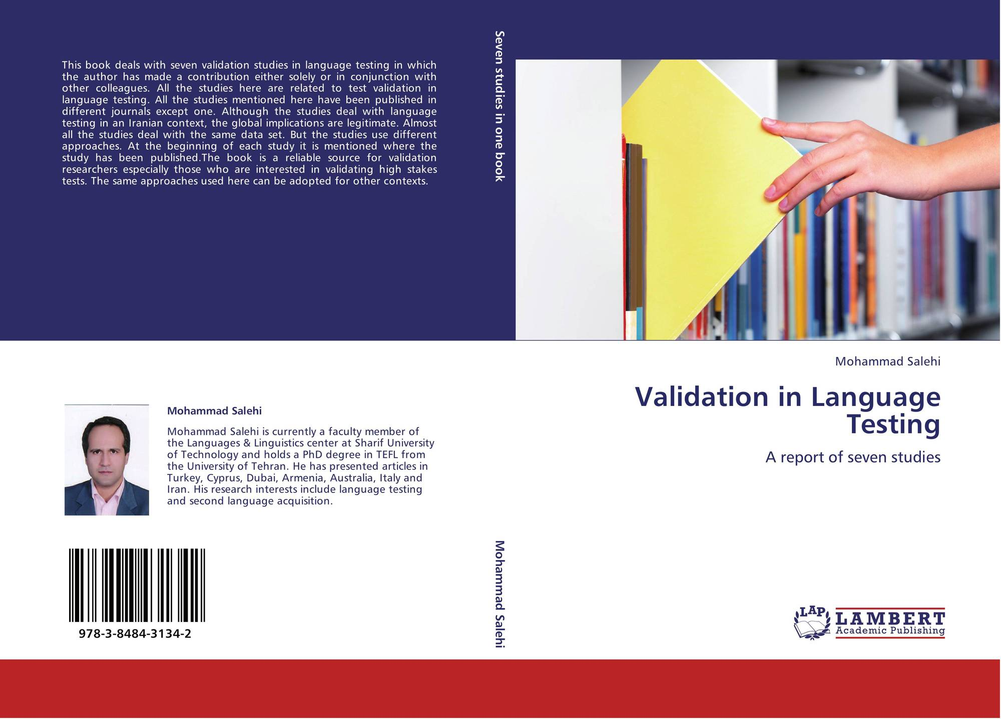 related literature of web based information system