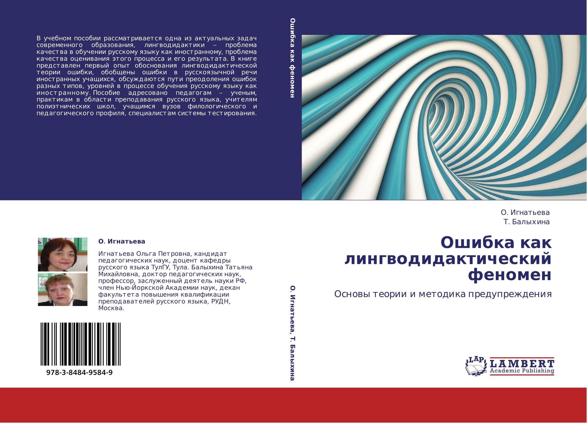 Plumb\'s Veterinary Drug Handbook:
