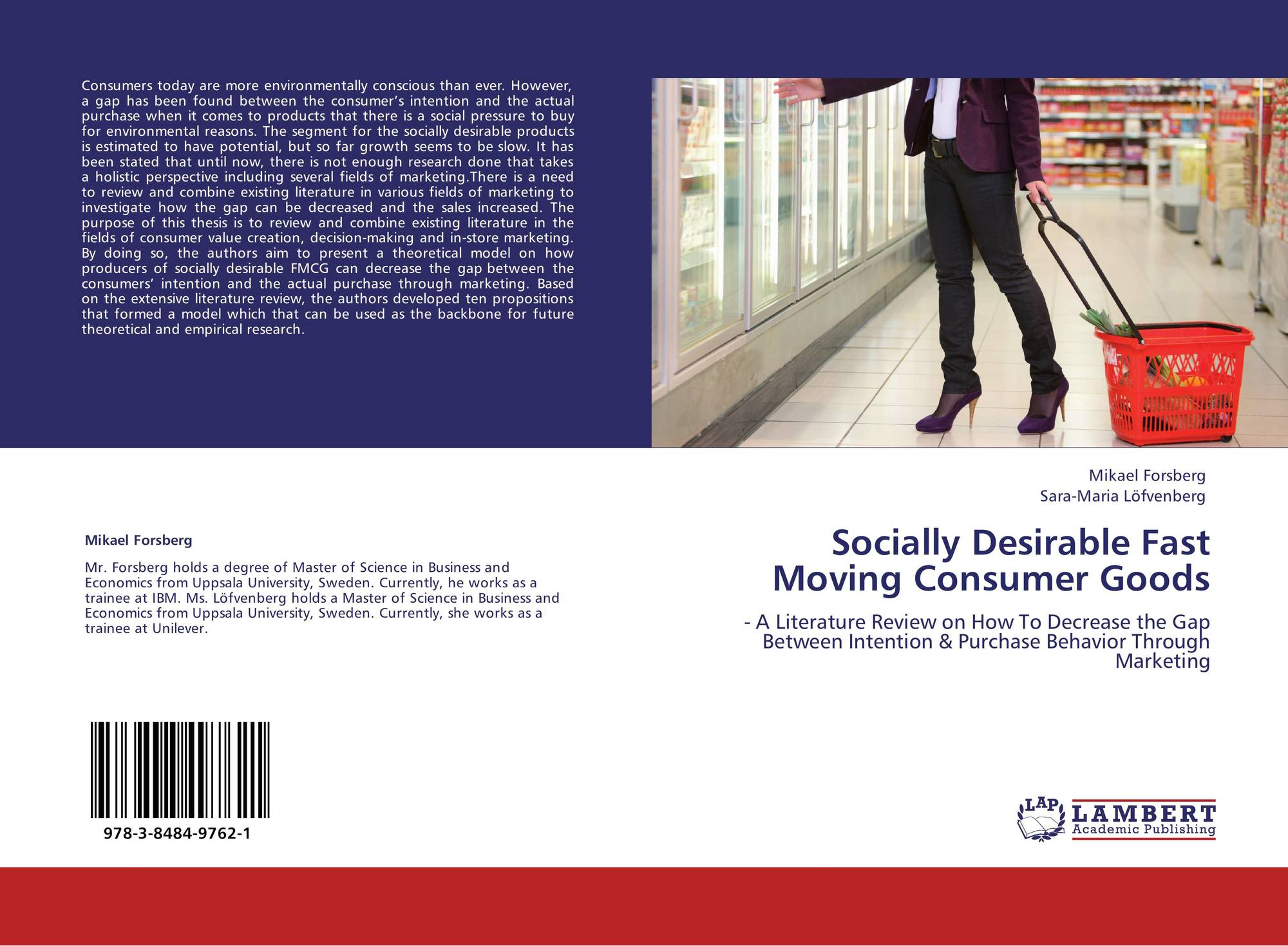 fast moving consuming goods essay