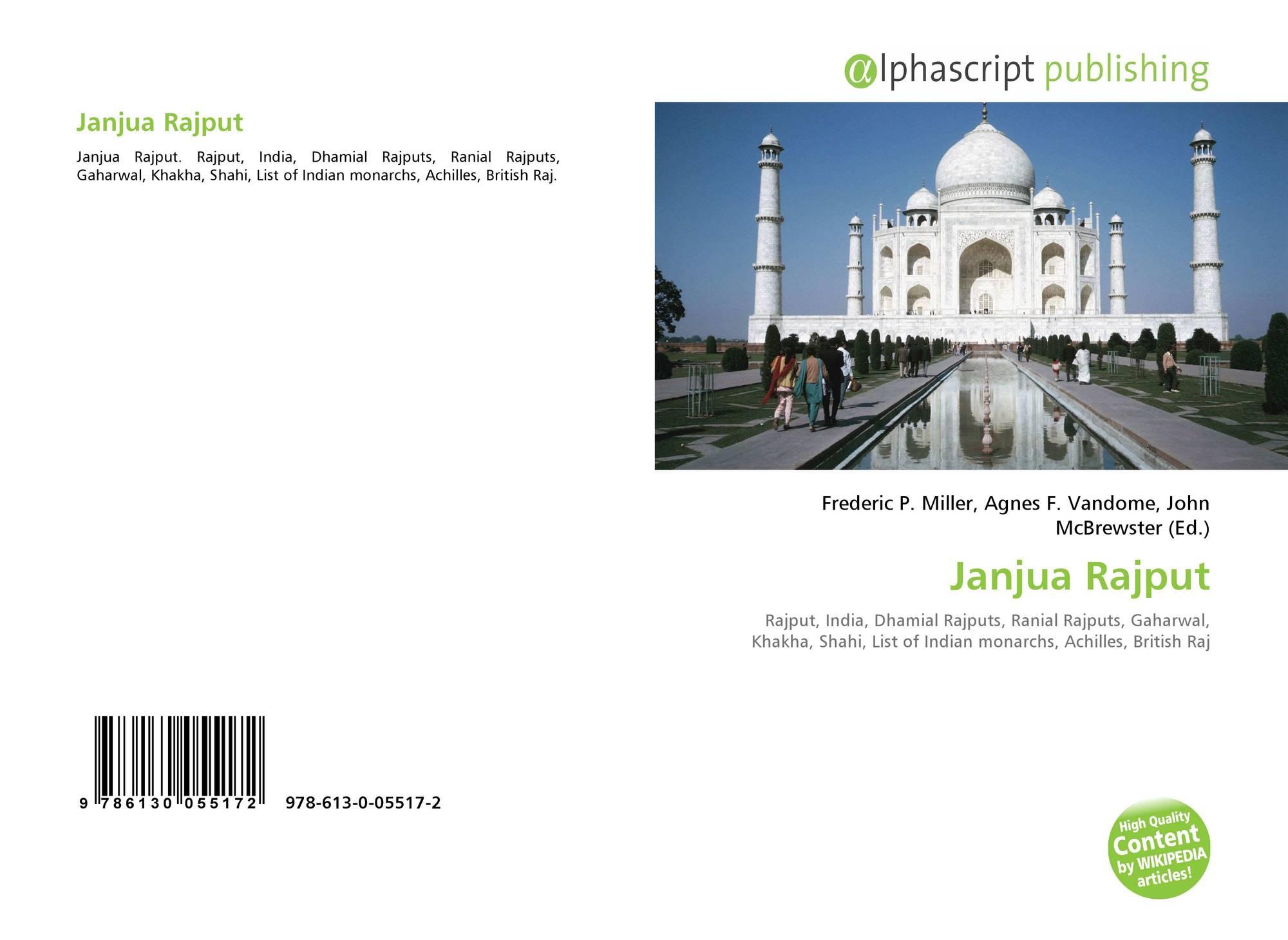 the janjua rajputs and the hindu 'padmaavat' review: an insipid love letter to rajputs 'padmaavat' review: an insipid love letter to rajputs namrata joshi the hindu net desk.