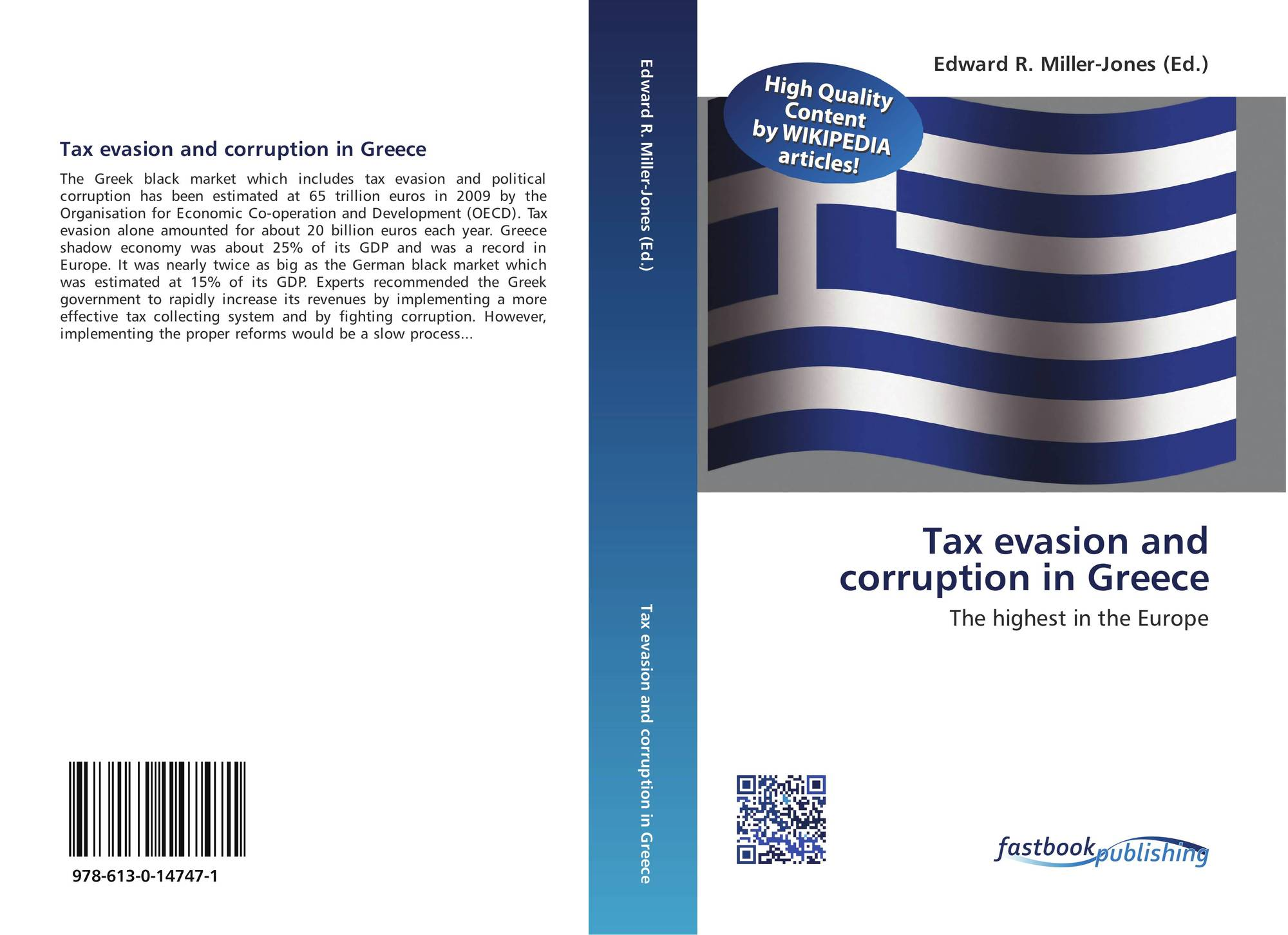 most effective government in greece