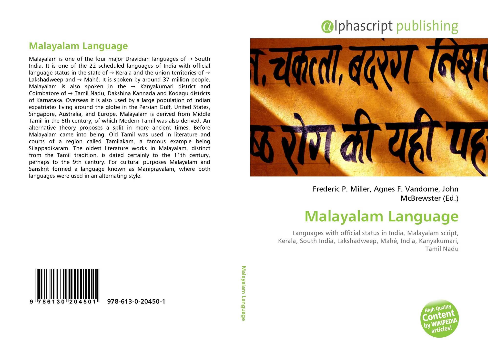 Malayalam Language, 978-613-0-20450-1, 6130204507 ,9786130204501