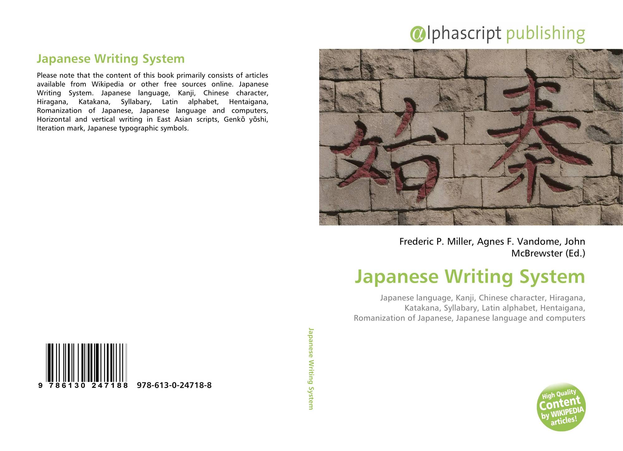 diference in writing manyoshu and kokinshu essay Nara period 710-794 japanese literature traces its beginnings to oral traditions that were first recorded in written form in the early eighth century after a writing system was introduced from china.