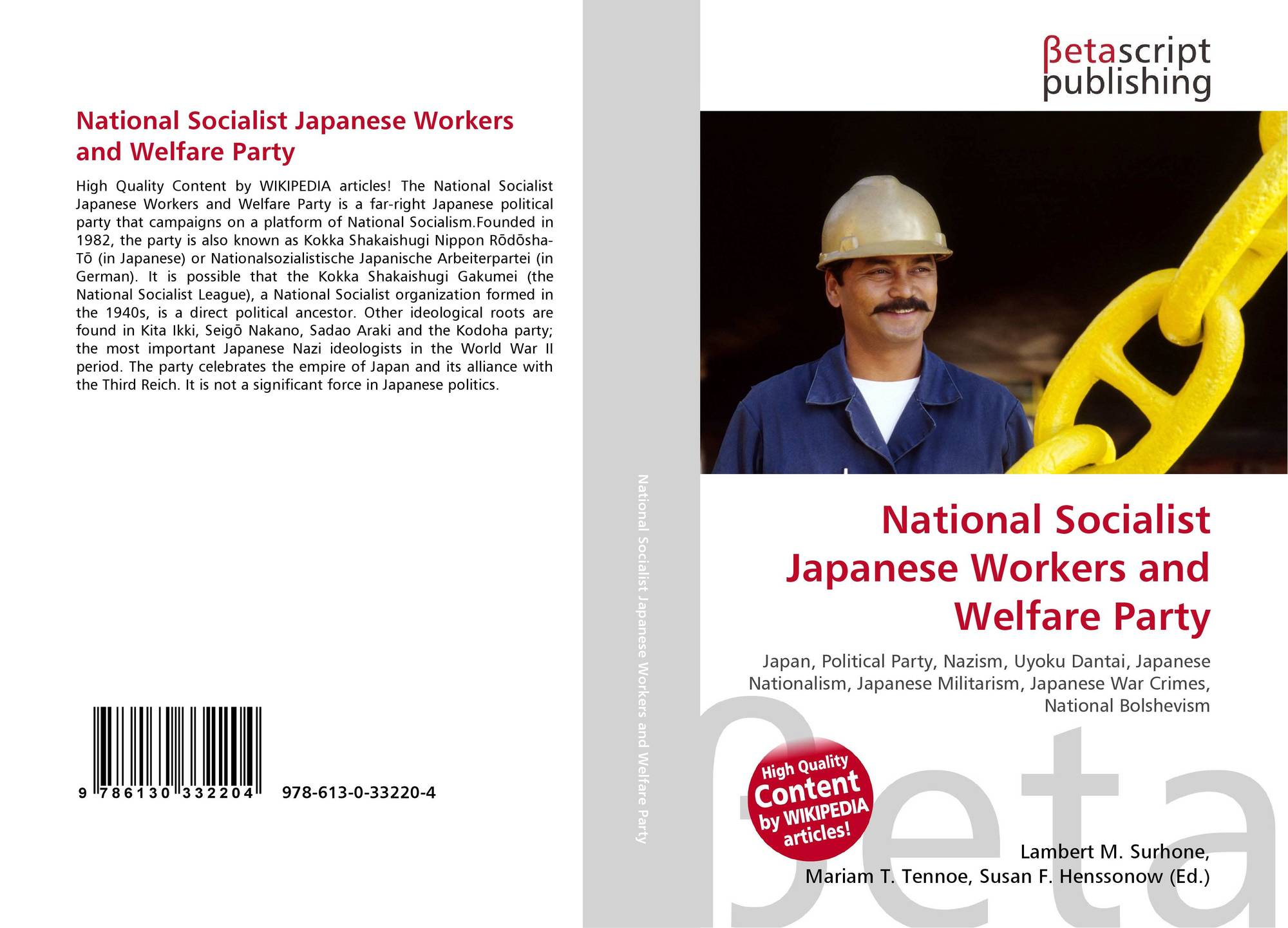 the struggles of the national socialist german workers party Japanese first postwar ns party (bund of japanese national socialist democratic youth: bund der japanischen nationalsozialistischen demokratischen jugend) was founded on 9 february it changed its name into national socialist workers party .