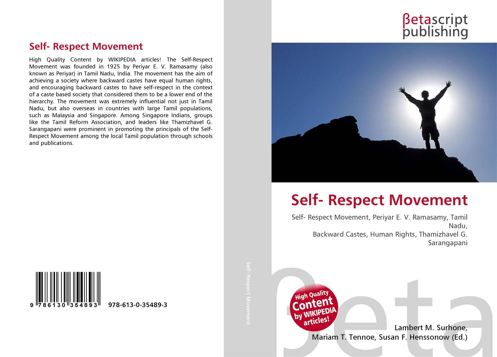 self respect movement