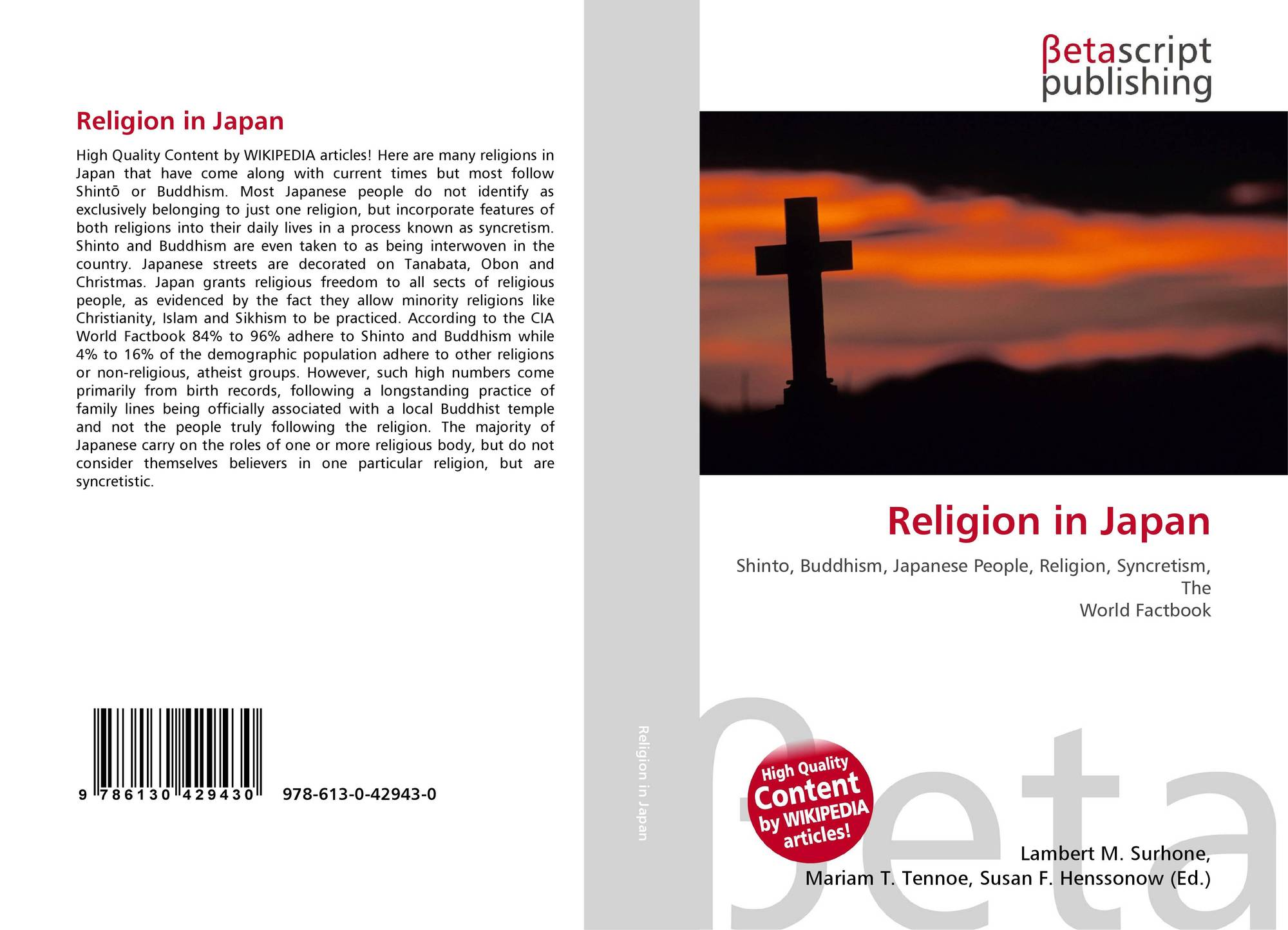 the background of nationalism theology religion essay Religion and nationalism: four approaches rogers brubaker  forthcoming in nations and nationalism, 2011 abstract: building on recent literature, this paper discusses four ways of studying the relation between religion and nationalism the first is to treat religion and nationalism, along with ethnicity and race, as analogous phenomena.