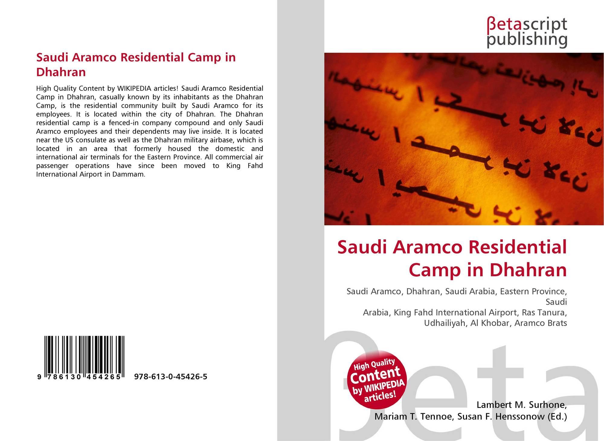 Saudi Aramco Residential Camp in Dhahran, 978-613-0-45426-5