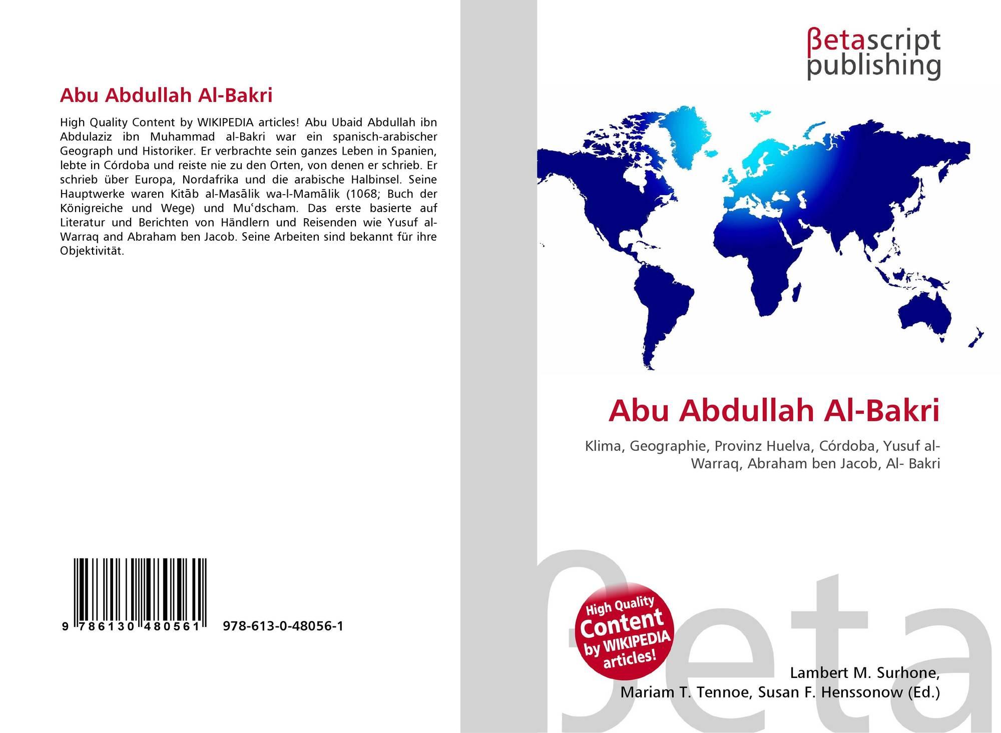 Abu Abdallah al-Shi'i