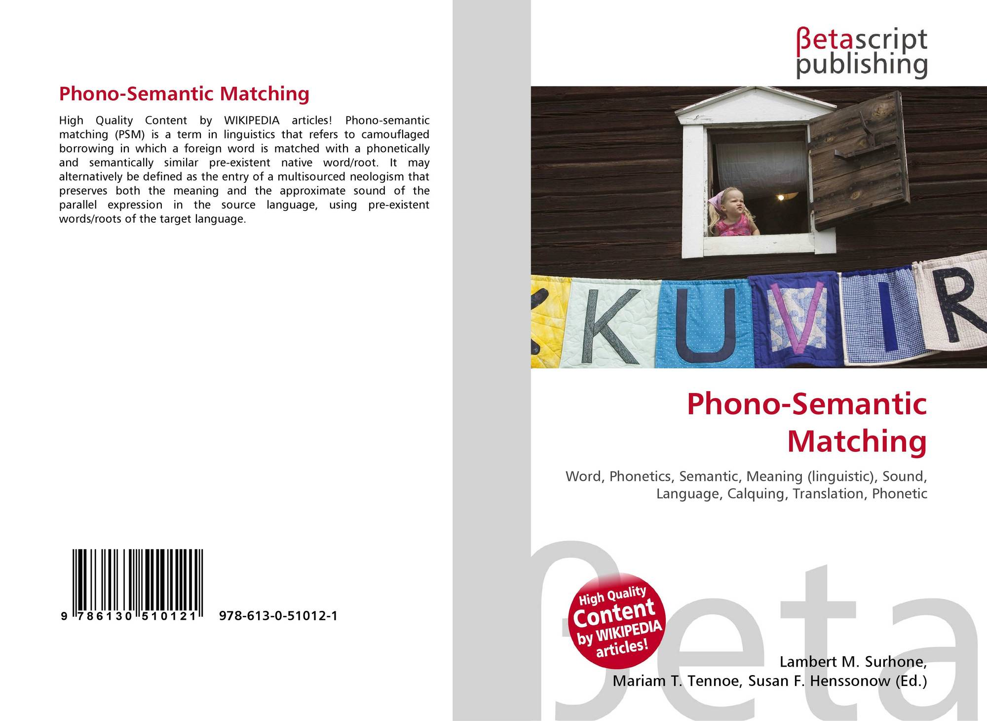 Bookcover of Phono-Semantic Matching. 9786130510121