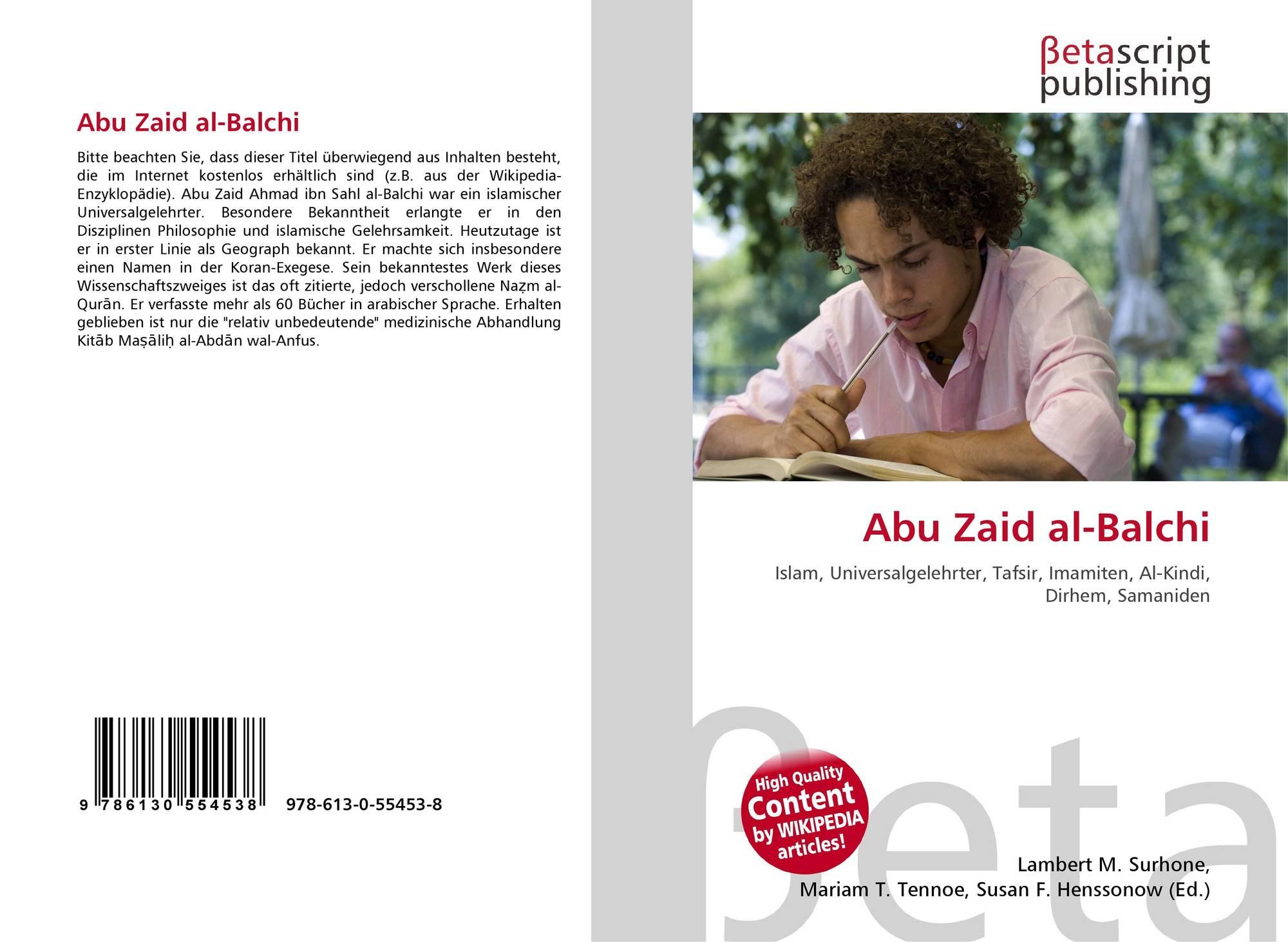 """Search results for """" Zaid Al Hamdan"""""""