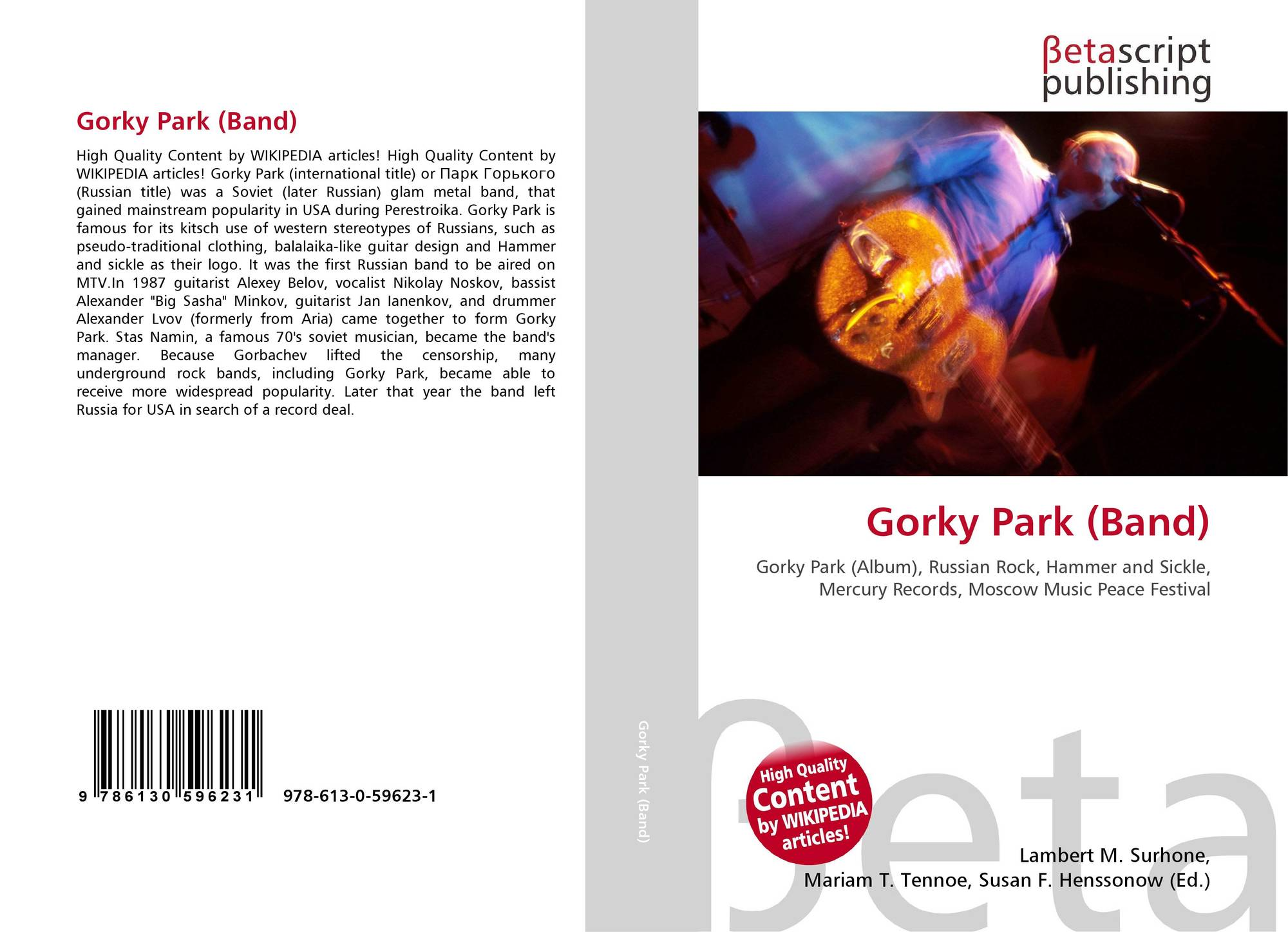 Gorky Park Band 978 613 0 59623 1 6130596235 9786130596231