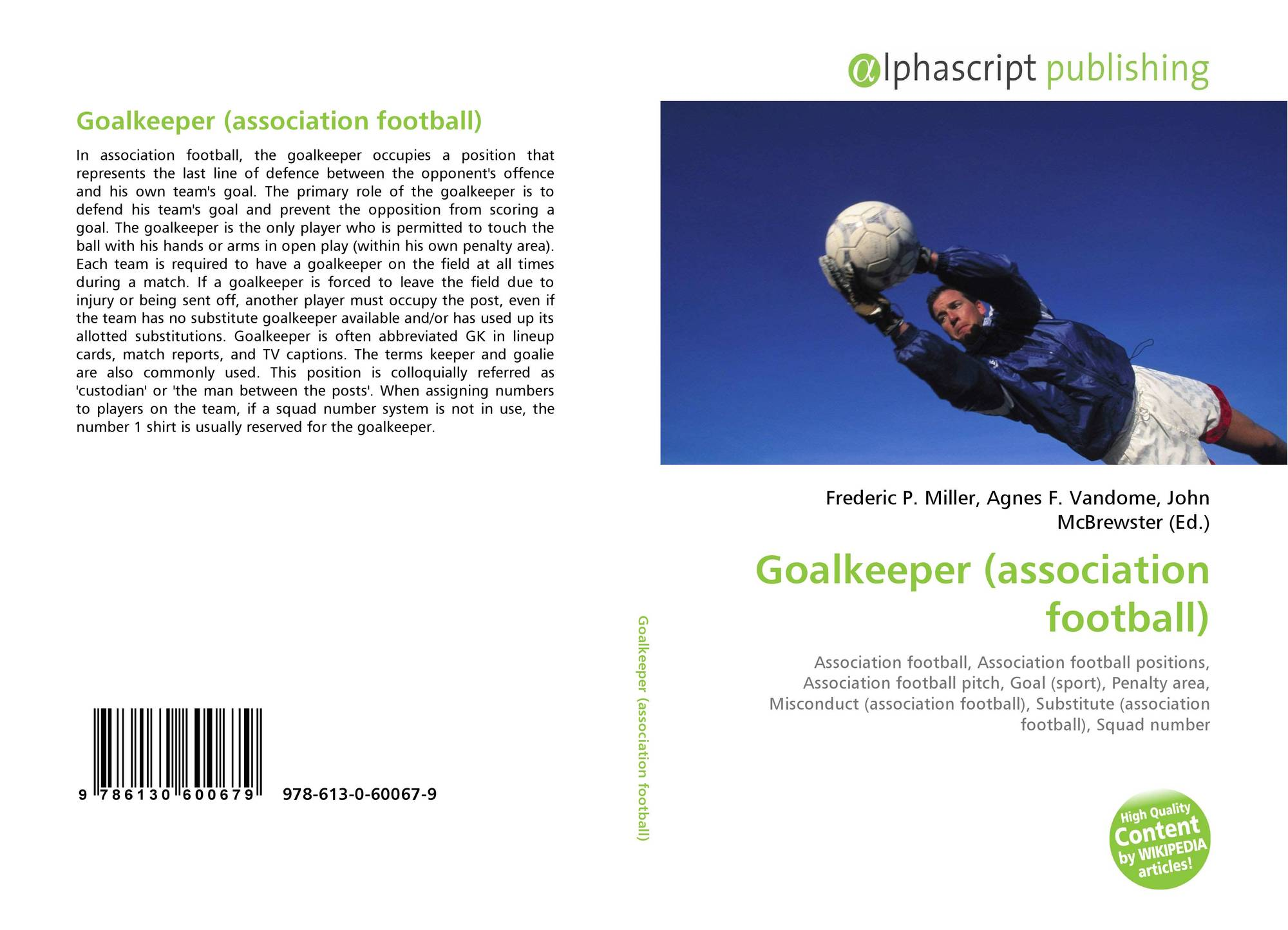 association football and substitute goalkeeper essay