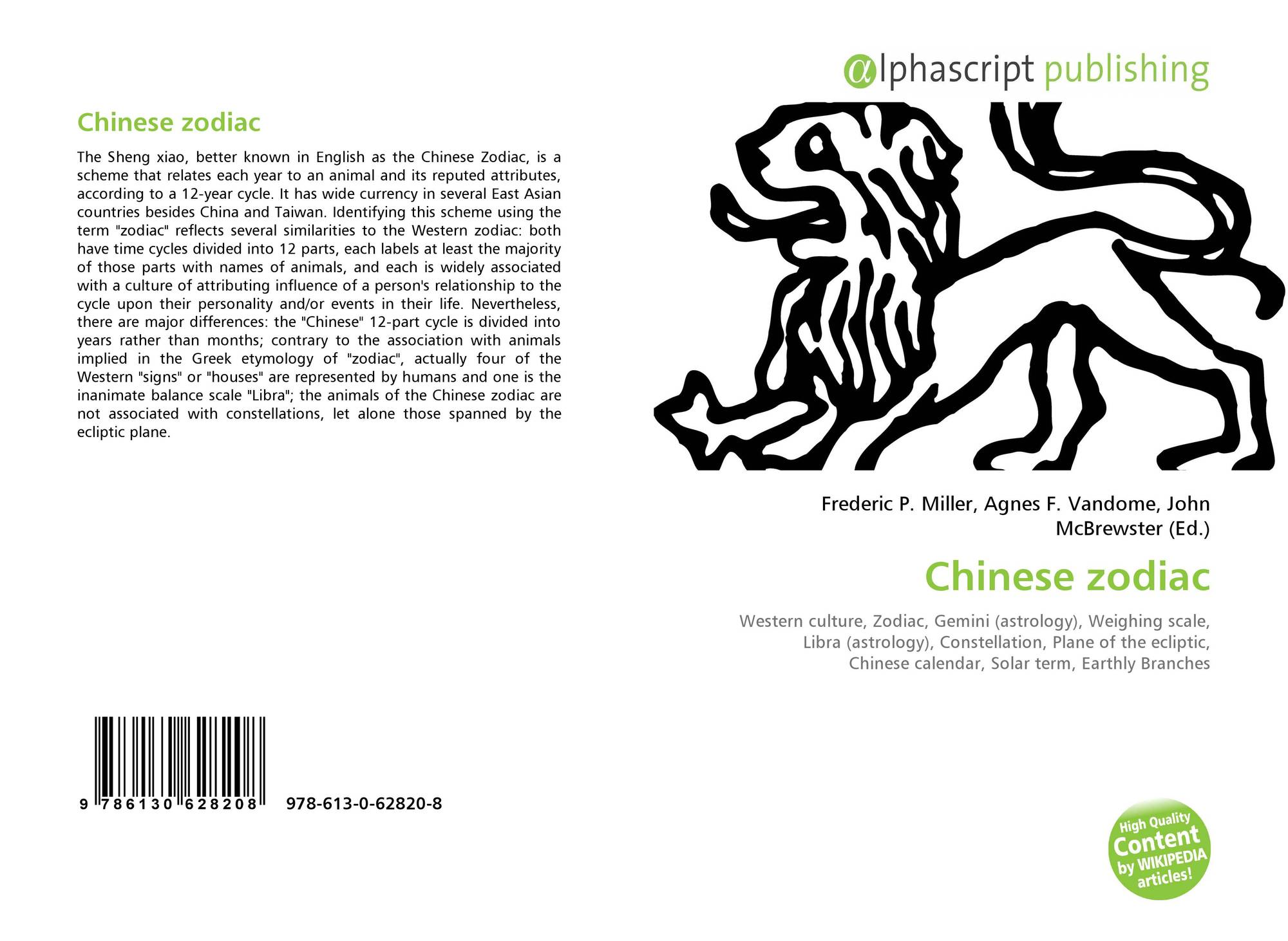 Search results for chinese zodiac bookcover of chinese zodiac biocorpaavc Images