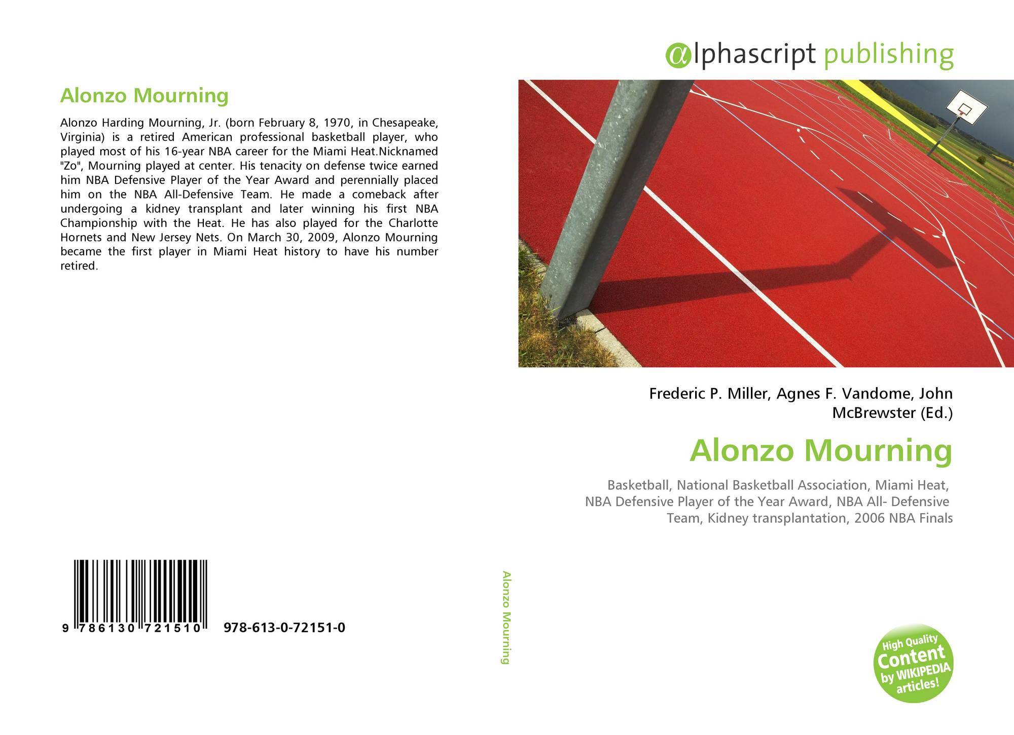 Bookcover of Alonzo Mourning 54de2f694