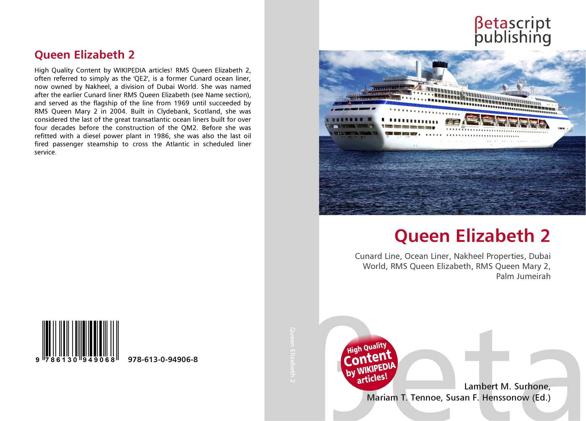 Search Results For Queen Elizabeth The Queen Mother - Queen elizabeth cruise ship wikipedia
