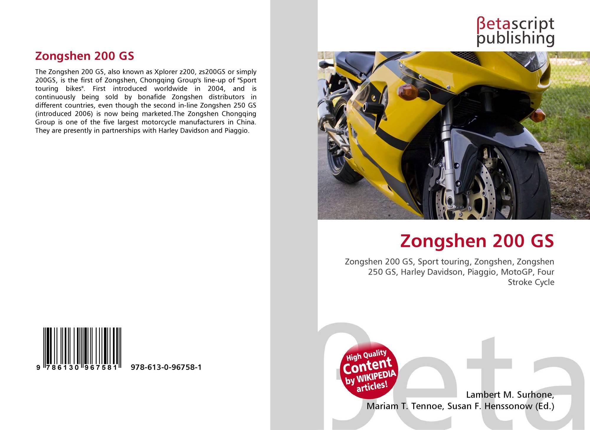 Zongshen 200 GS, 978-613-0-96758-1, 6130967586 ,9786130967581