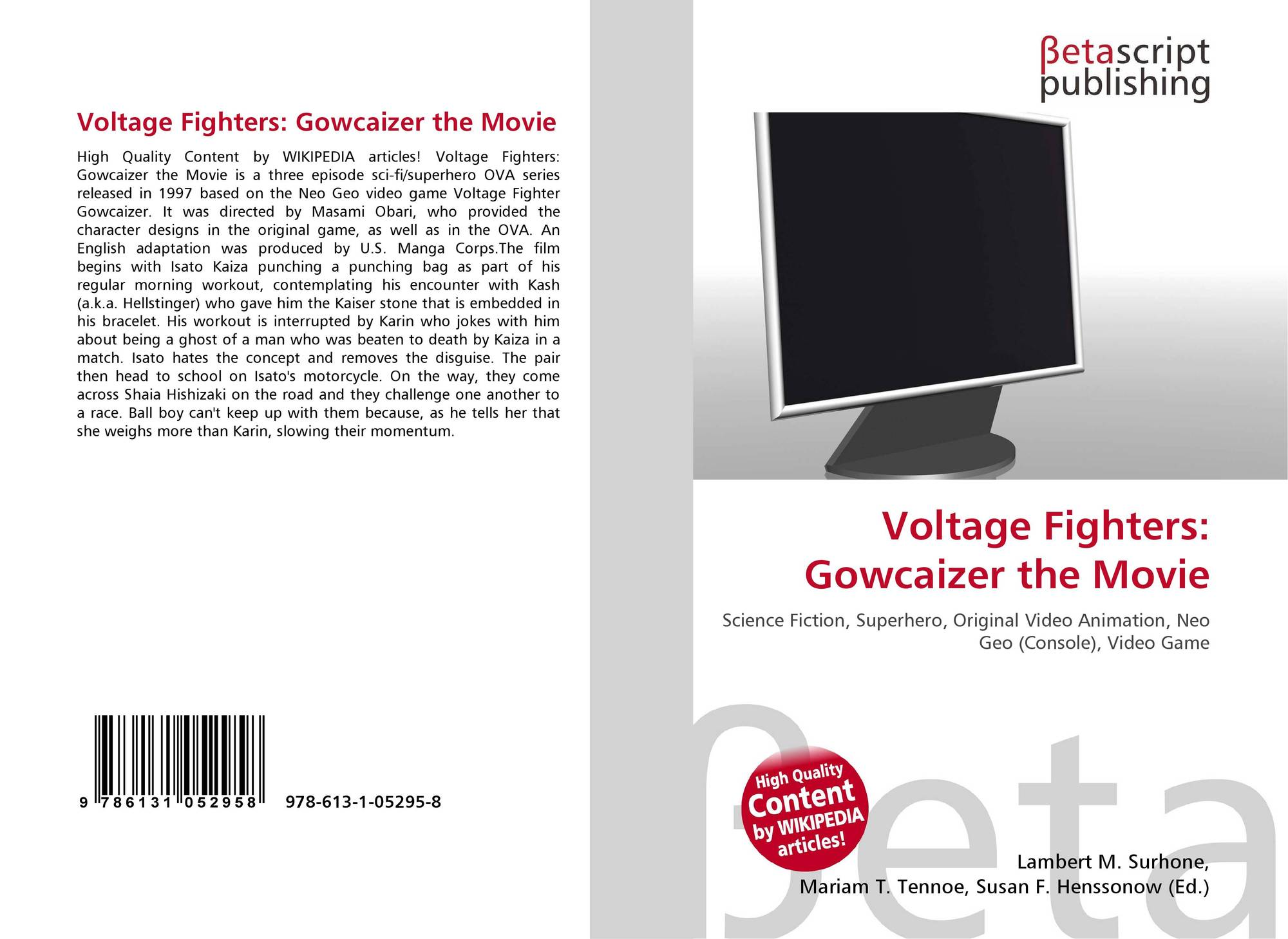 Voltage Fighters Gowcaizer The Movie 978 613 1 05295 8