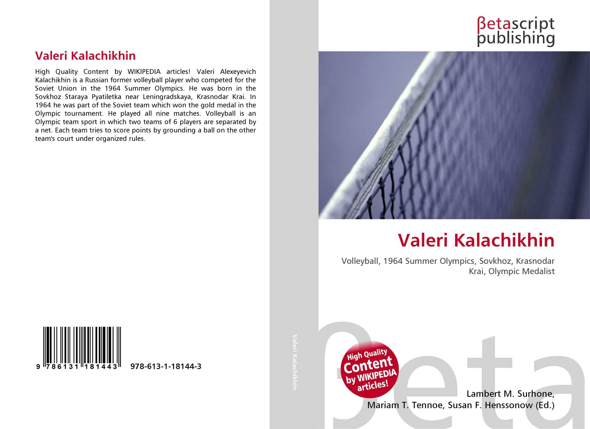 Valeri Kalachikhin 978 613 1 18144 3 6131181446 9786131181443