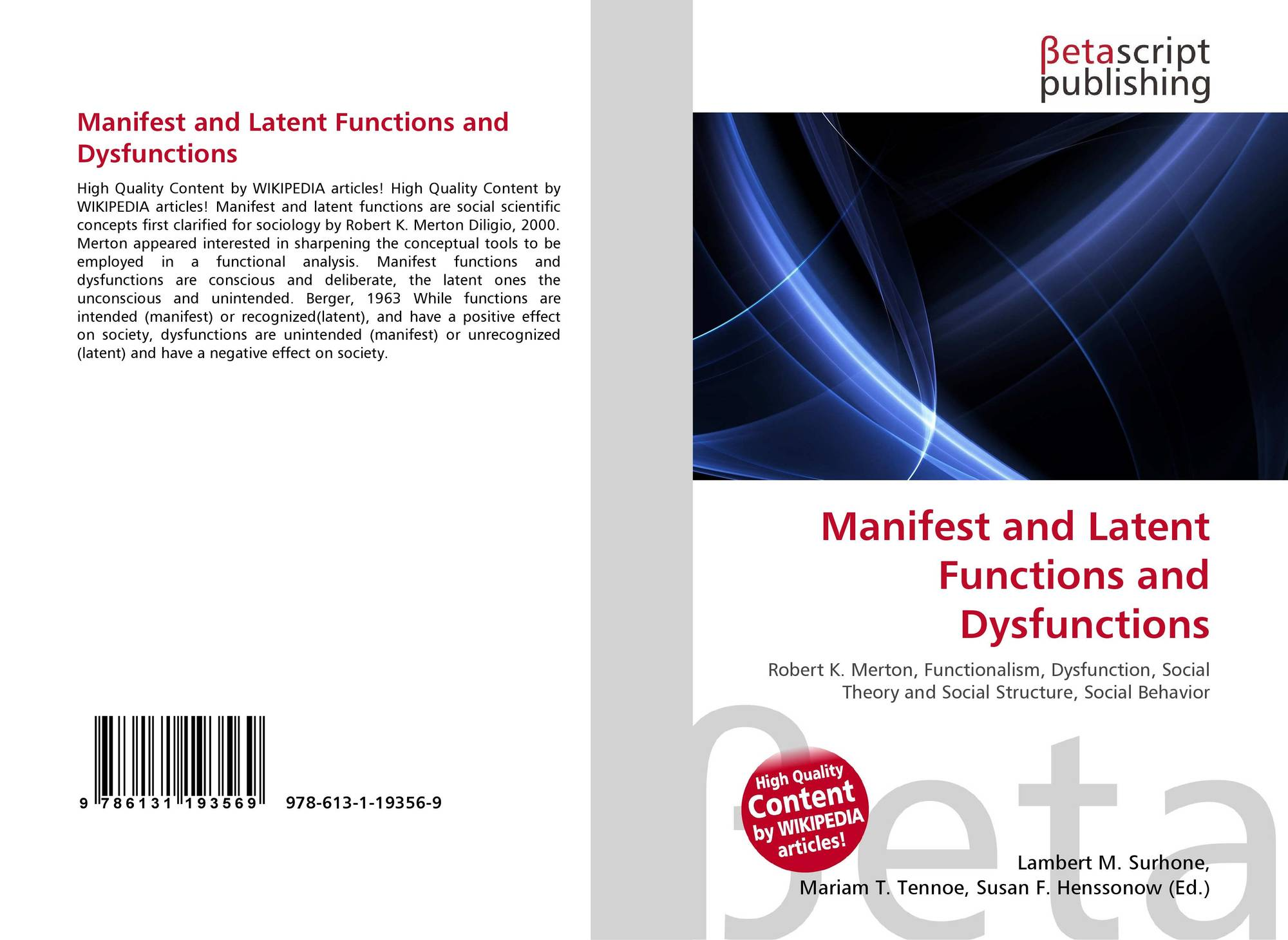 manifest vs latent functions