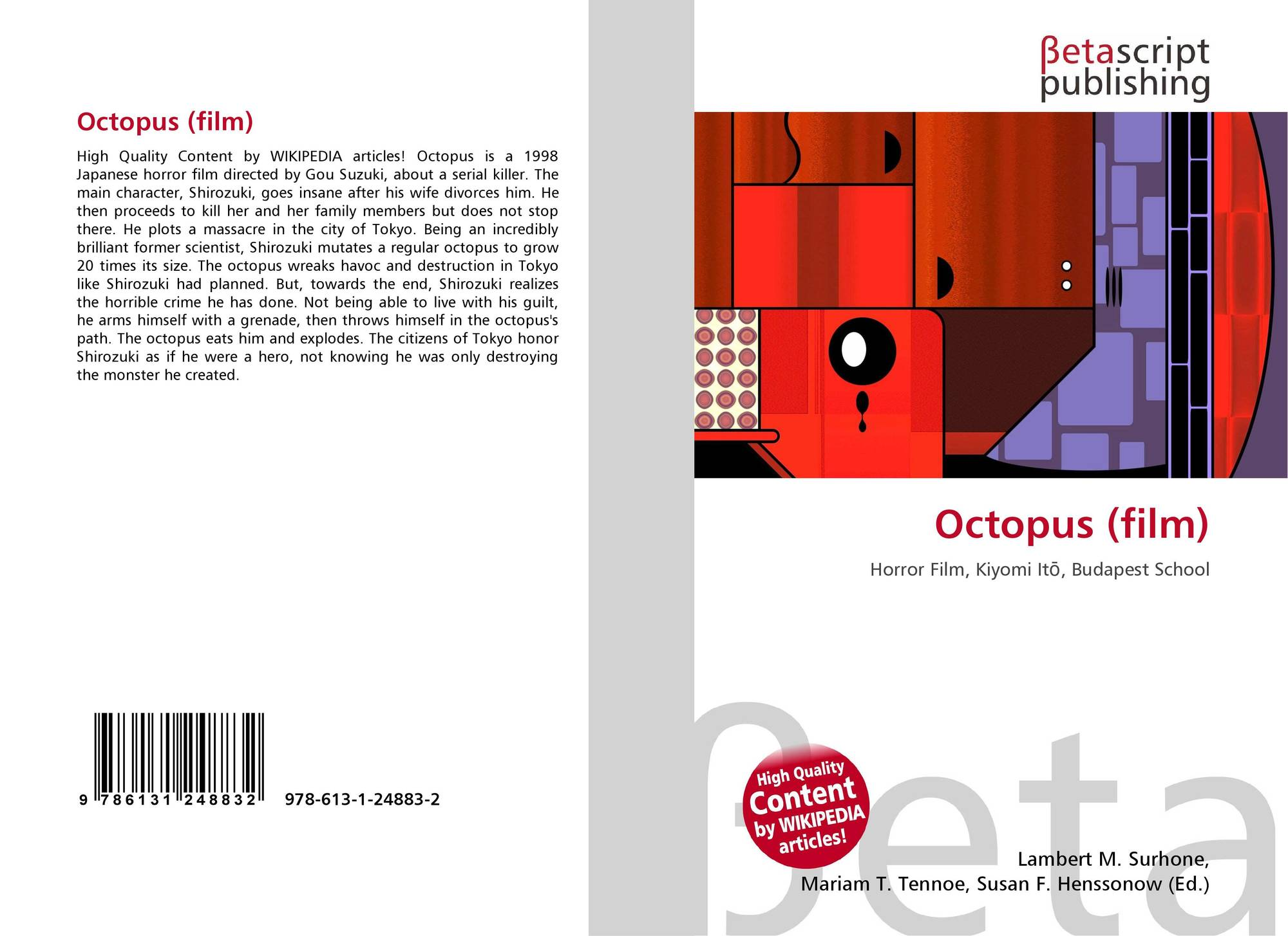 Octopus (film), 978-613-1-24883-2, 6131248834 ,9786131248832