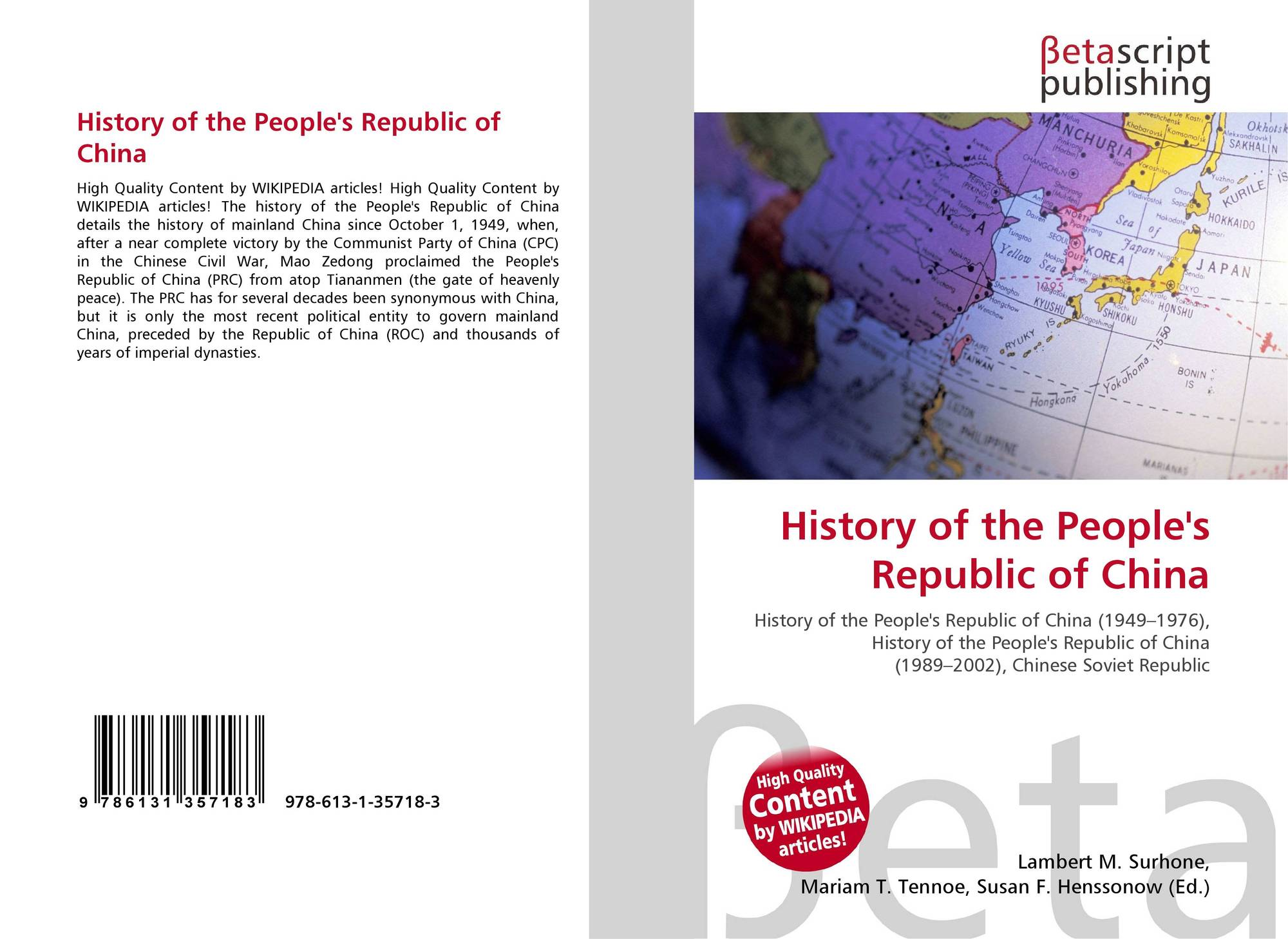 an introduction to the history of the peoples republic of china People's courts and 31 higher people's courts located in the provinces see albert hy chen, an introduction to the legal system of the people's republic of china 107-108 (1998.