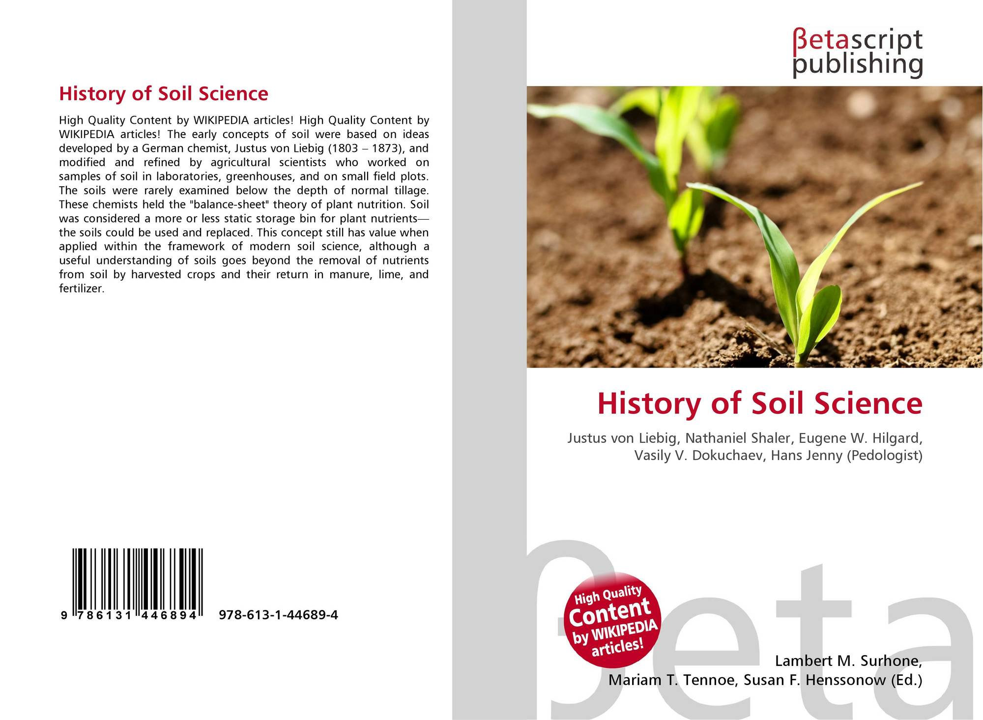 Resultados de la b squeda por history of science society for Origin of soil
