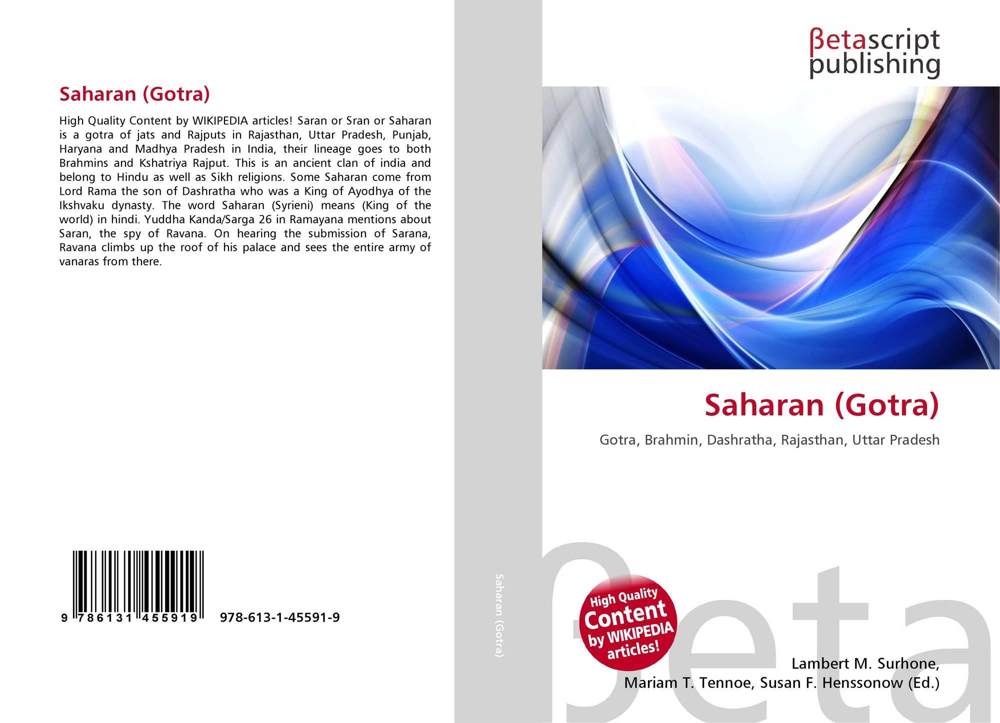 Saharan (Gotra), 978-613-1-45591-9, 6131455910 ,9786131455919