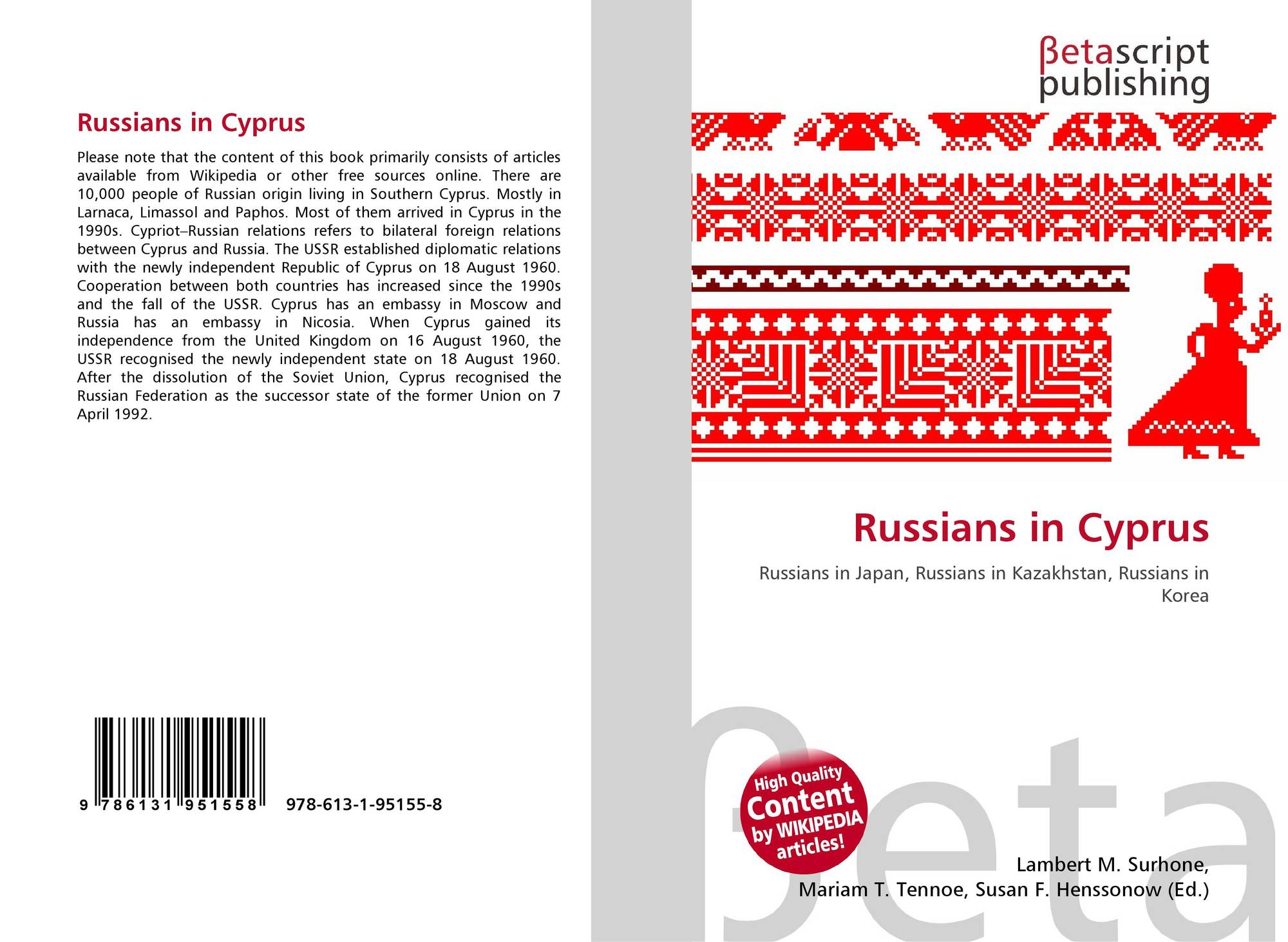 a creative personal diary about serfdom in russia