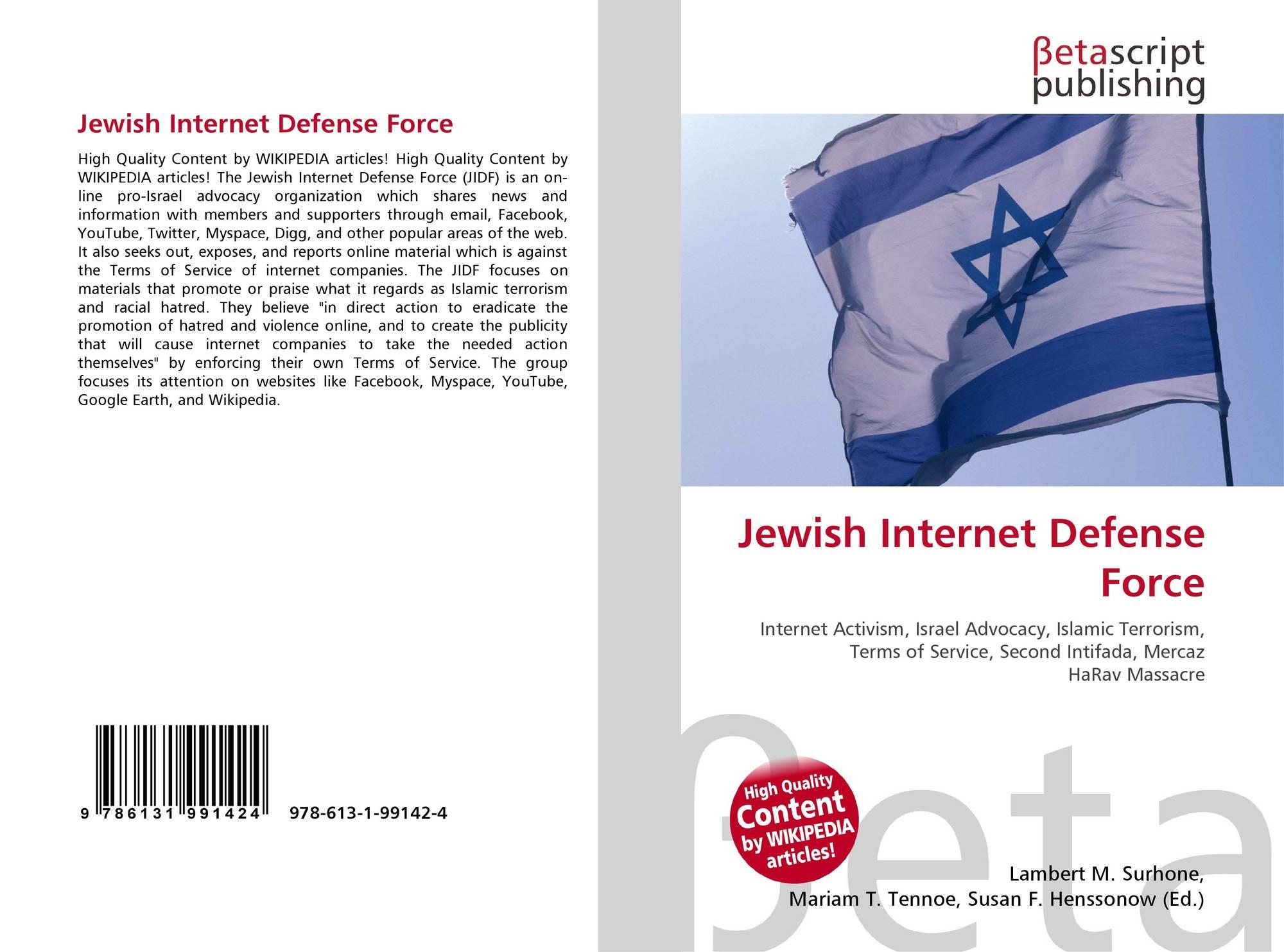 Jewish Internet Defense Force, 978-613-1-99142-4, 6131991421 ...